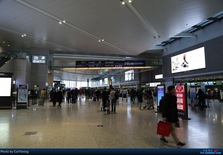 Re:[原创]白云之城——广州行记(南通兴东ZSNT/NTG—广州白云ZGGG/CAN—上海虹桥ZSSS/SHA)    中国上海虹桥国际机场