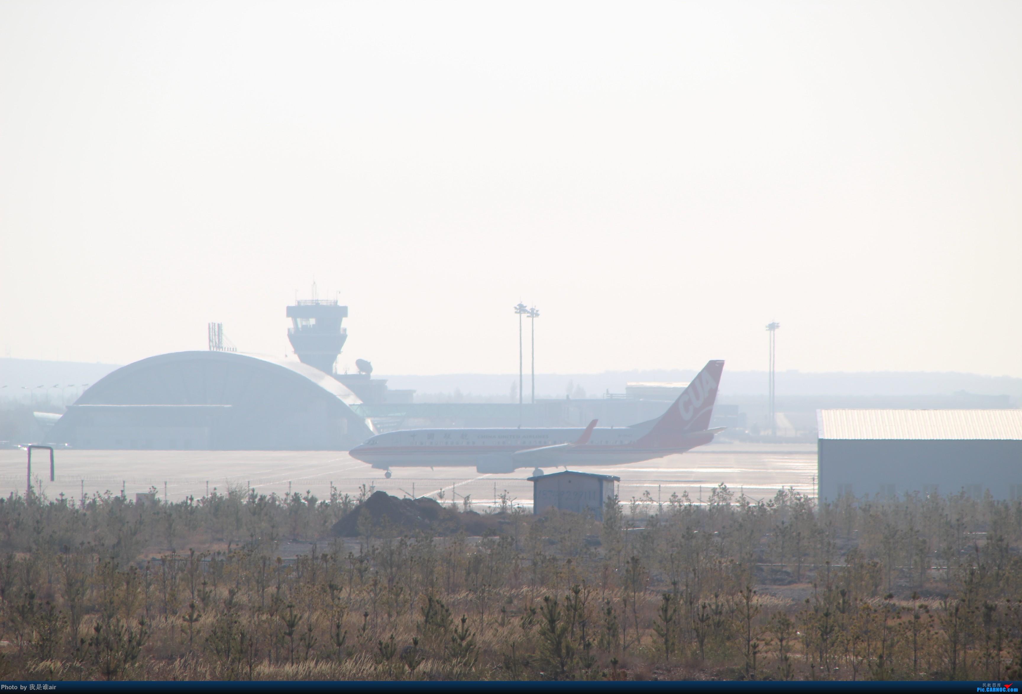 Re:ZBDS拍到擦烟    中国鄂尔多斯伊金霍洛机场