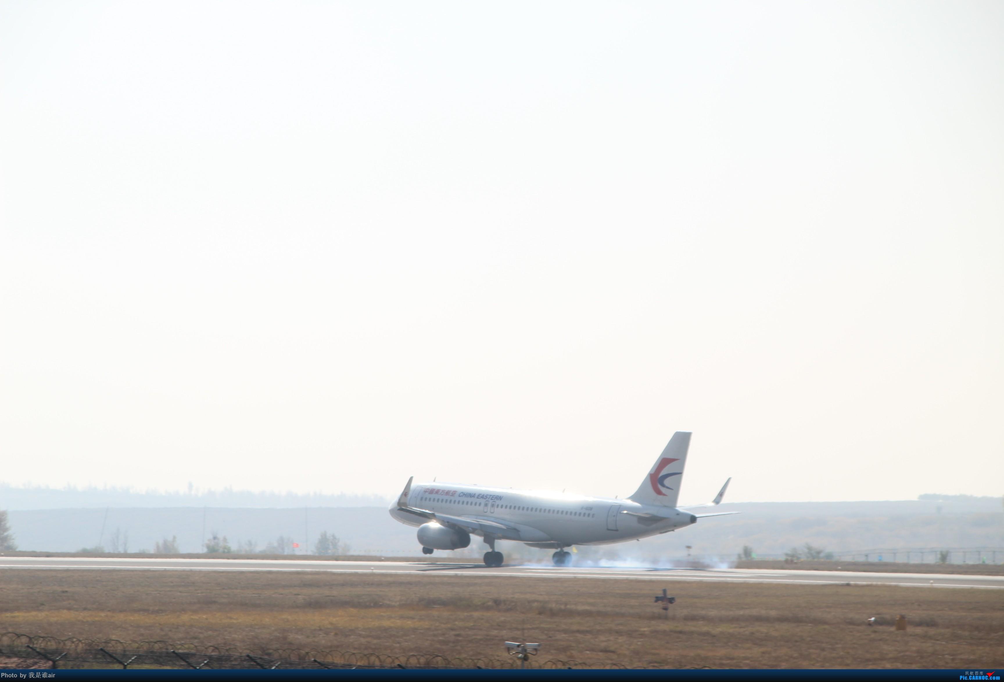 Re:[原创]ZBDS拍到擦烟 AIRBUS A320-200 B-1608 中国鄂尔多斯伊金霍洛机场