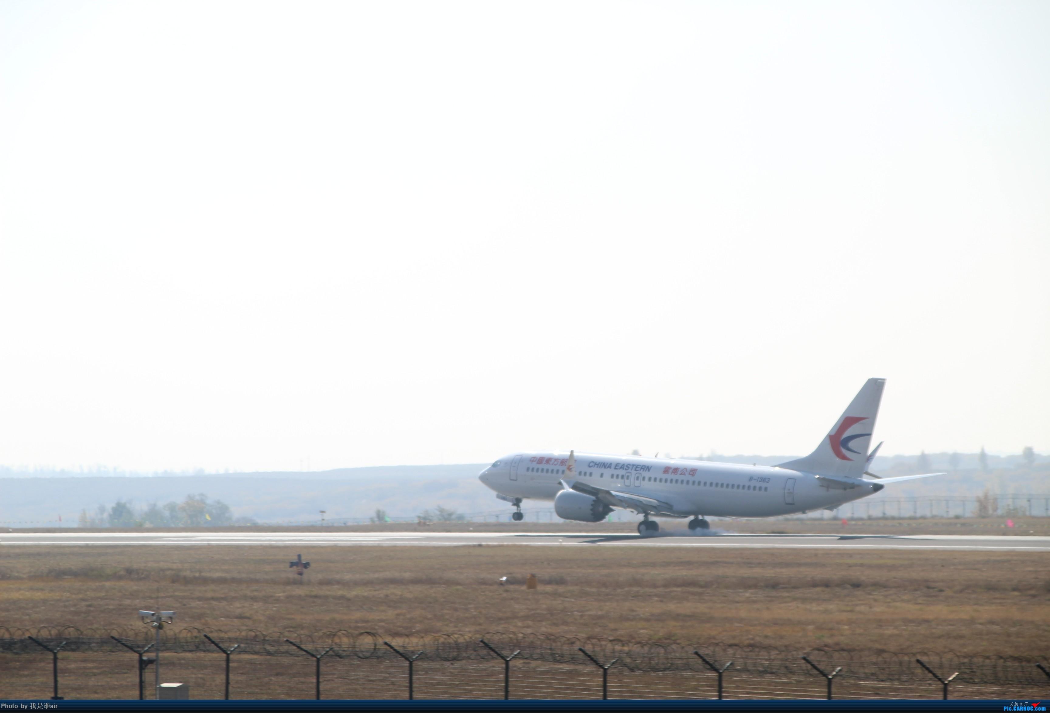 Re:[原创]ZBDS拍到擦烟 BOEING 737MAX-8 B-1383 中国鄂尔多斯伊金霍洛机场