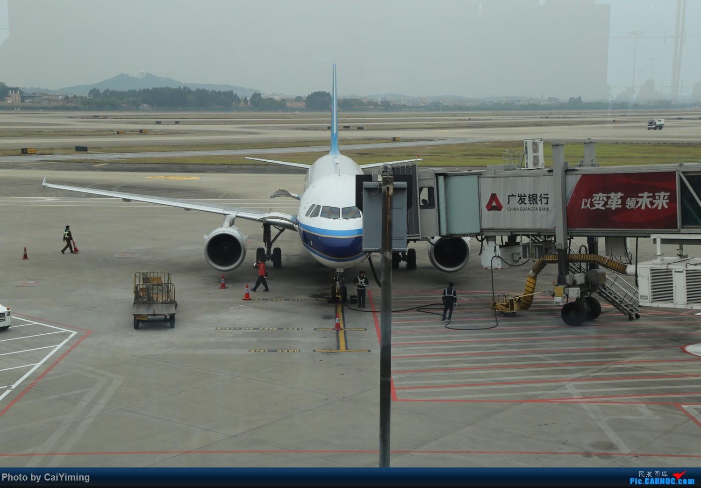 Re:[原创]白云之城——广州行记(南通兴东ZSNT/NTG—广州白云ZGGG/CAN—上海虹桥ZSSS/SHA) AIRBUS A319-100 B-6200 中国广州白云国际机场