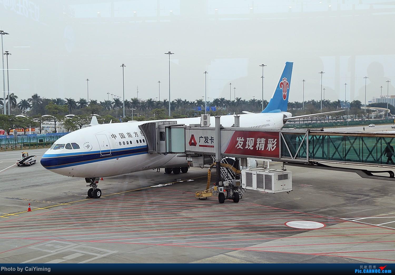 Re:[原创]白云之城——广州行记(南通兴东ZSNT/NTG—广州白云ZGGG/CAN—上海虹桥ZSSS/SHA) AIRBUS A330-200 B-6548 中国广州白云国际机场
