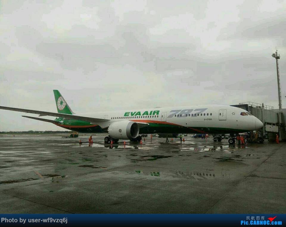 长荣航空 EVA AIR Boeing 787-9 Dreamliner BOEING 787-9 B-17881 TPE