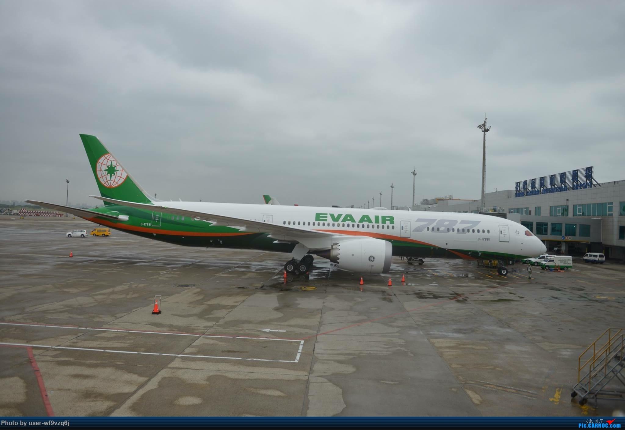 Re:长荣航空 EVA AIR Boeing 787-9 Dreamliner BOEING 787-9 B-17881 中国台北桃园国际机场