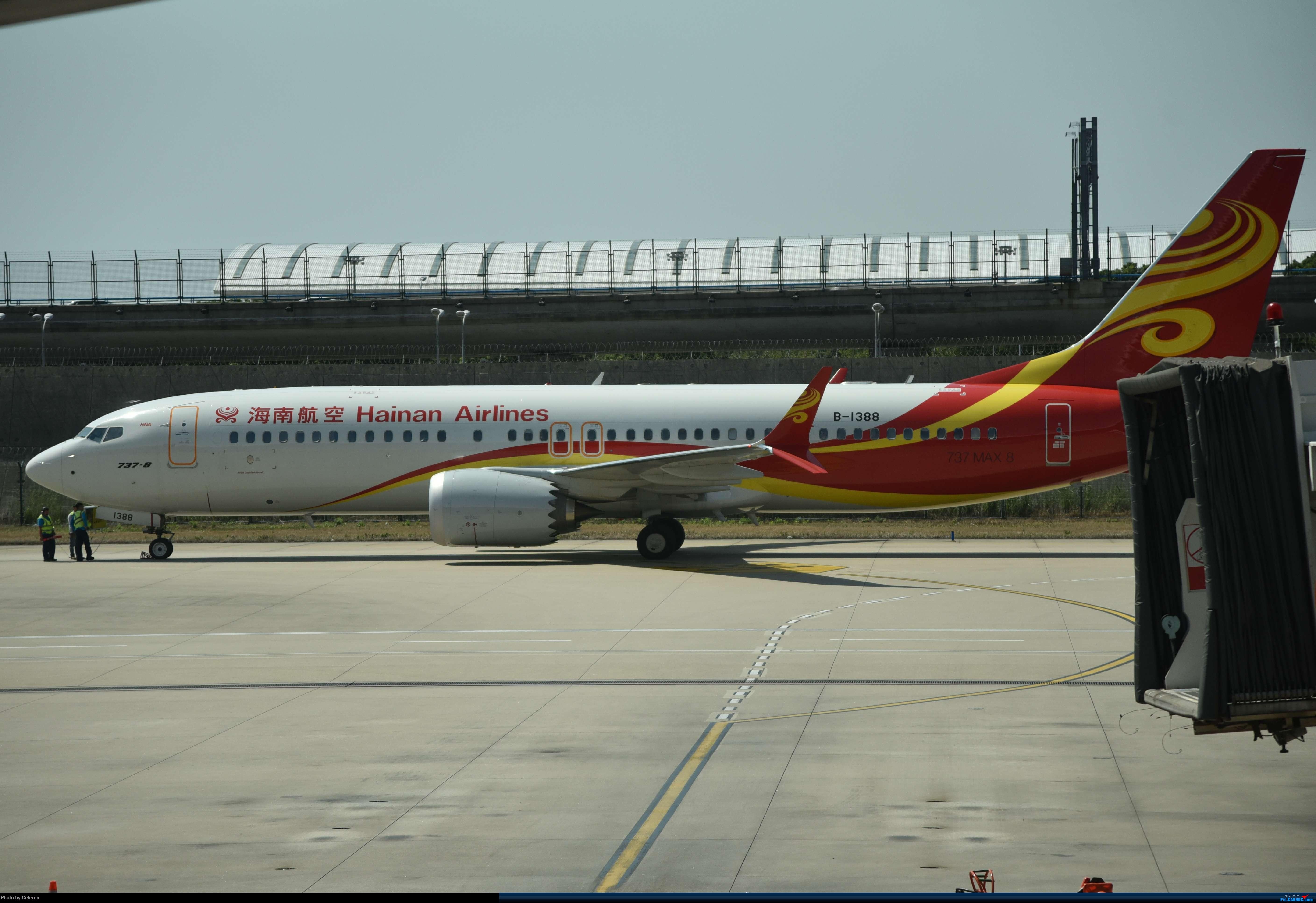 Re:中秋节上海之行返程PVG-XIY BOEING 737MAX-8 B-1388 中国上海浦东国际机场