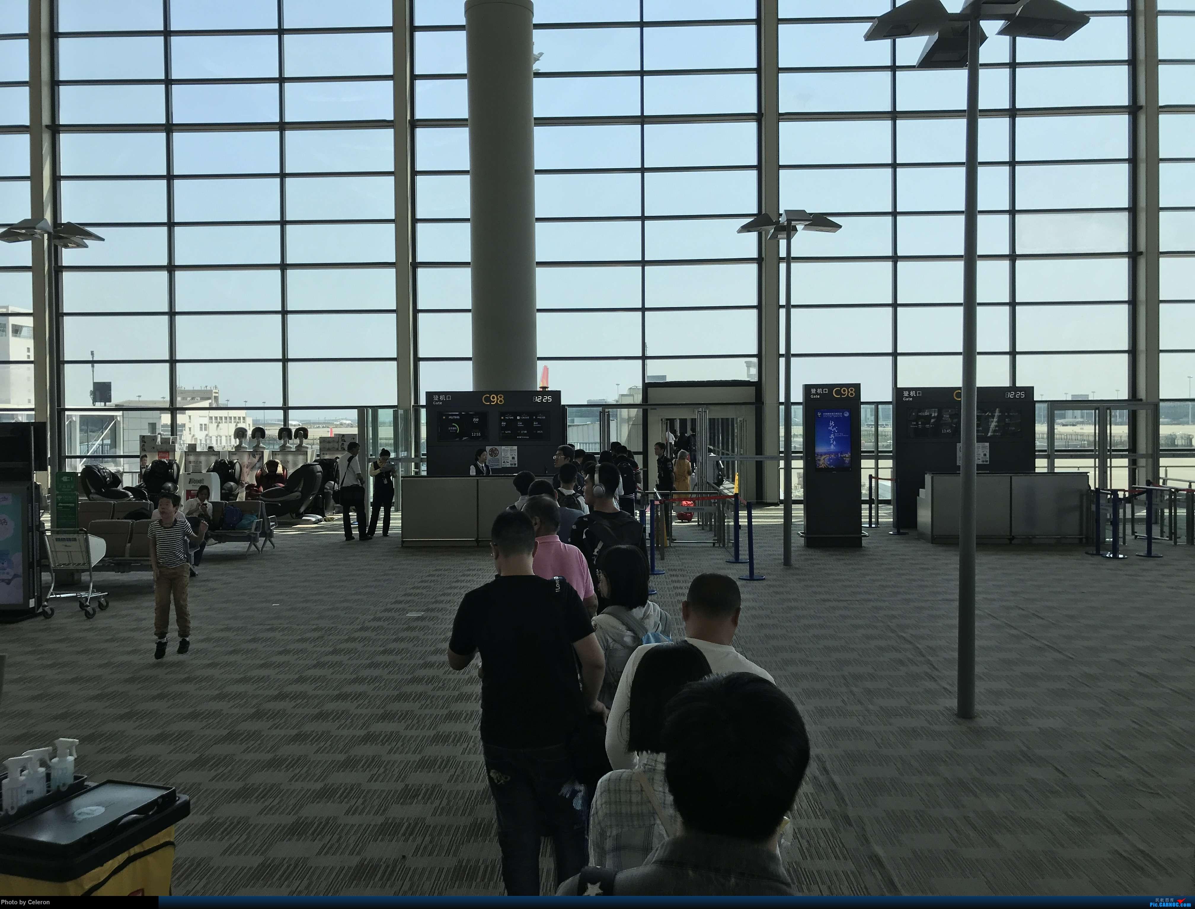 Re:[原创]中秋节上海之行返程PVG-XIY AIRBUS A330-300 HL7586 中国上海浦东国际机场