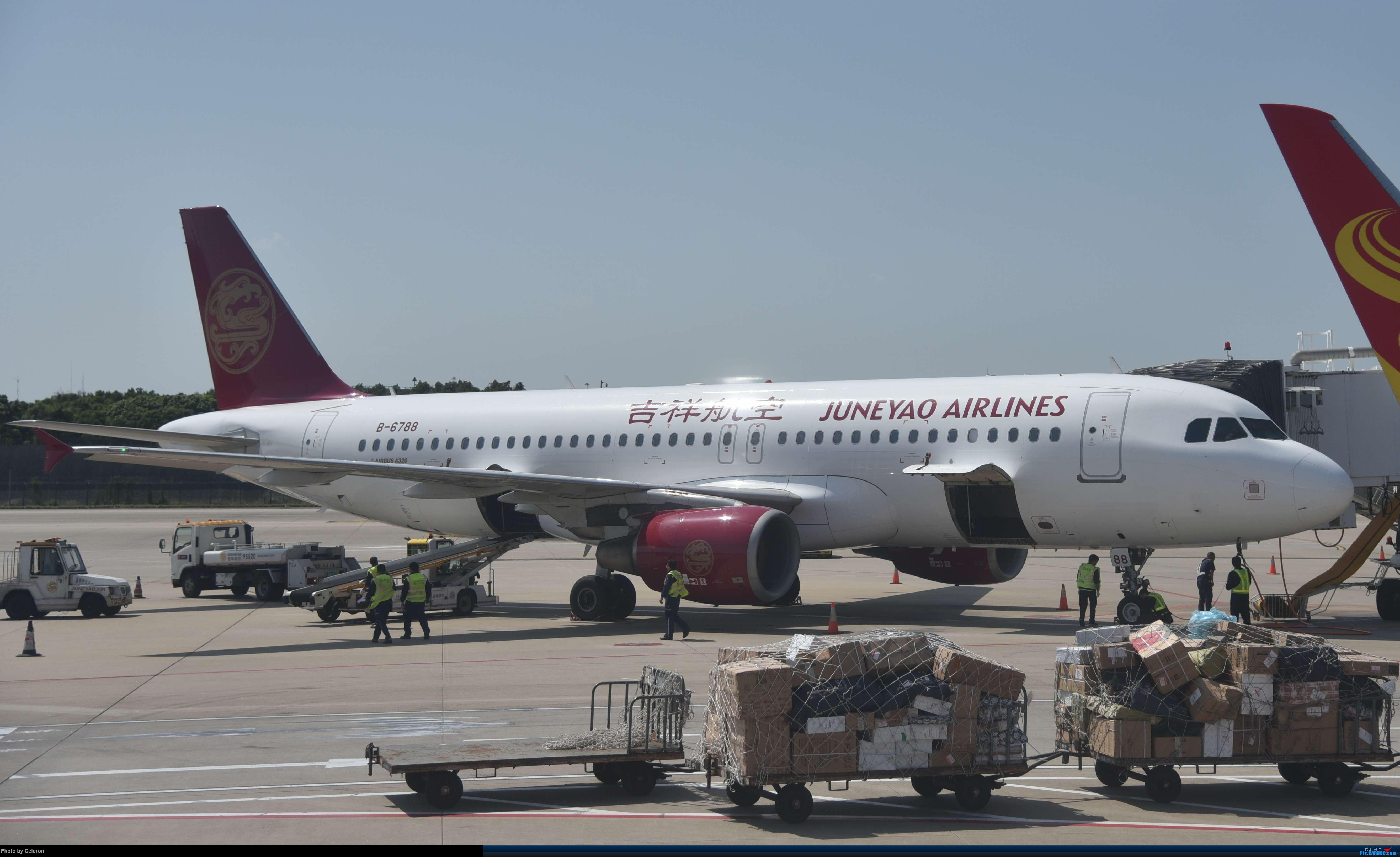 Re:[原创]中秋节上海之行返程PVG-XIY AIRBUS A320-200 B-6788 中国上海浦东国际机场