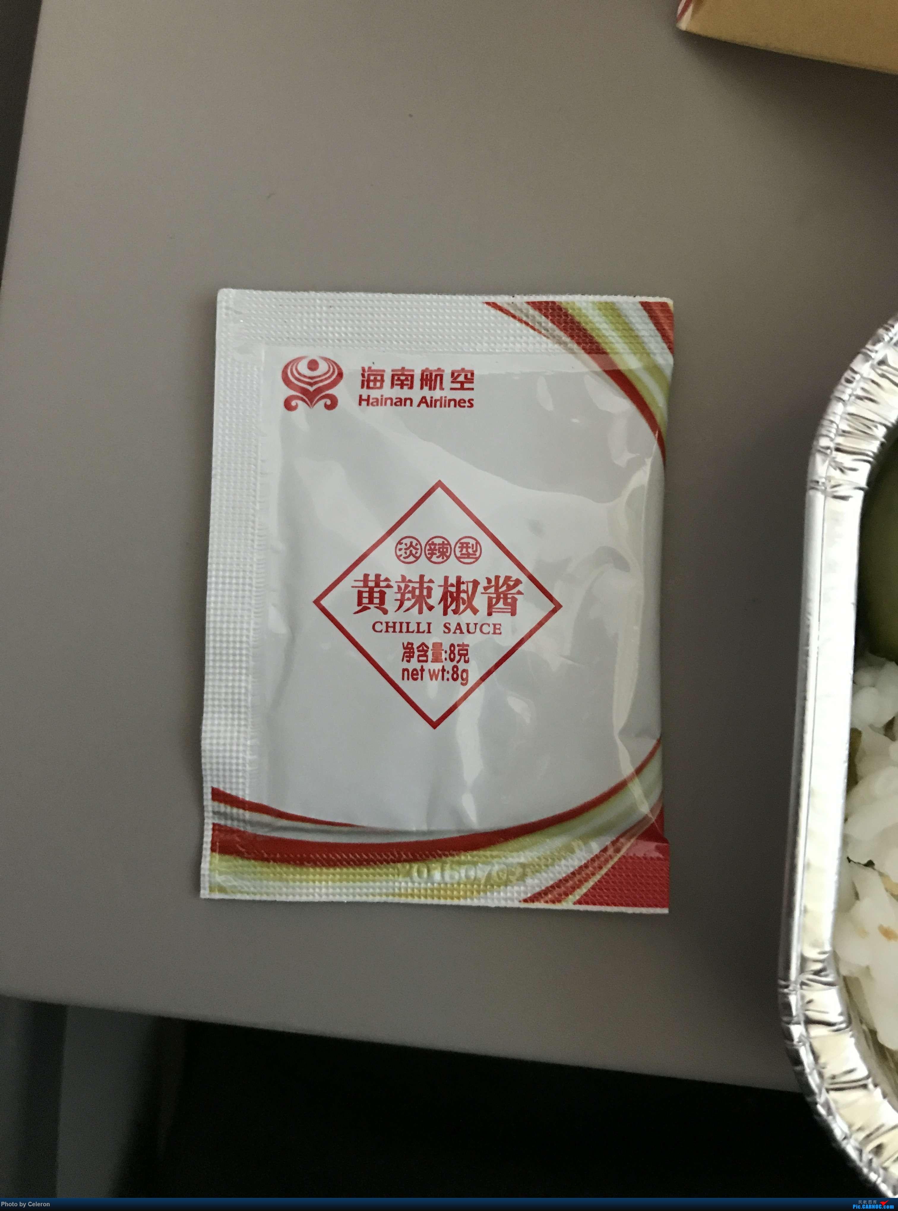 Re:[原创]中秋节上海之行返程PVG-XIY
