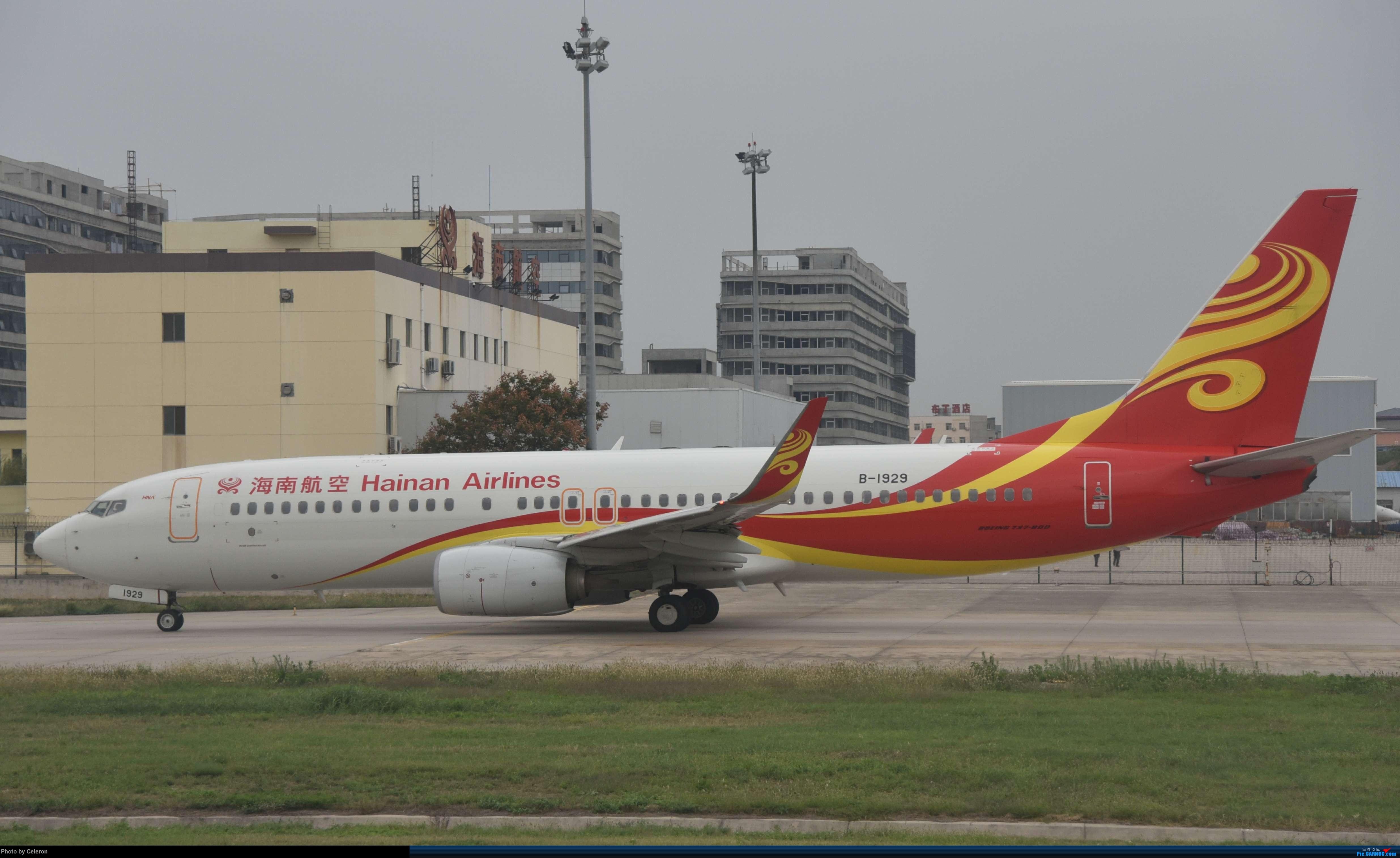 Re:[原创]中秋节上海之行返程PVG-XIY BOEING 737-800 B-1929 中国西安咸阳国际机场