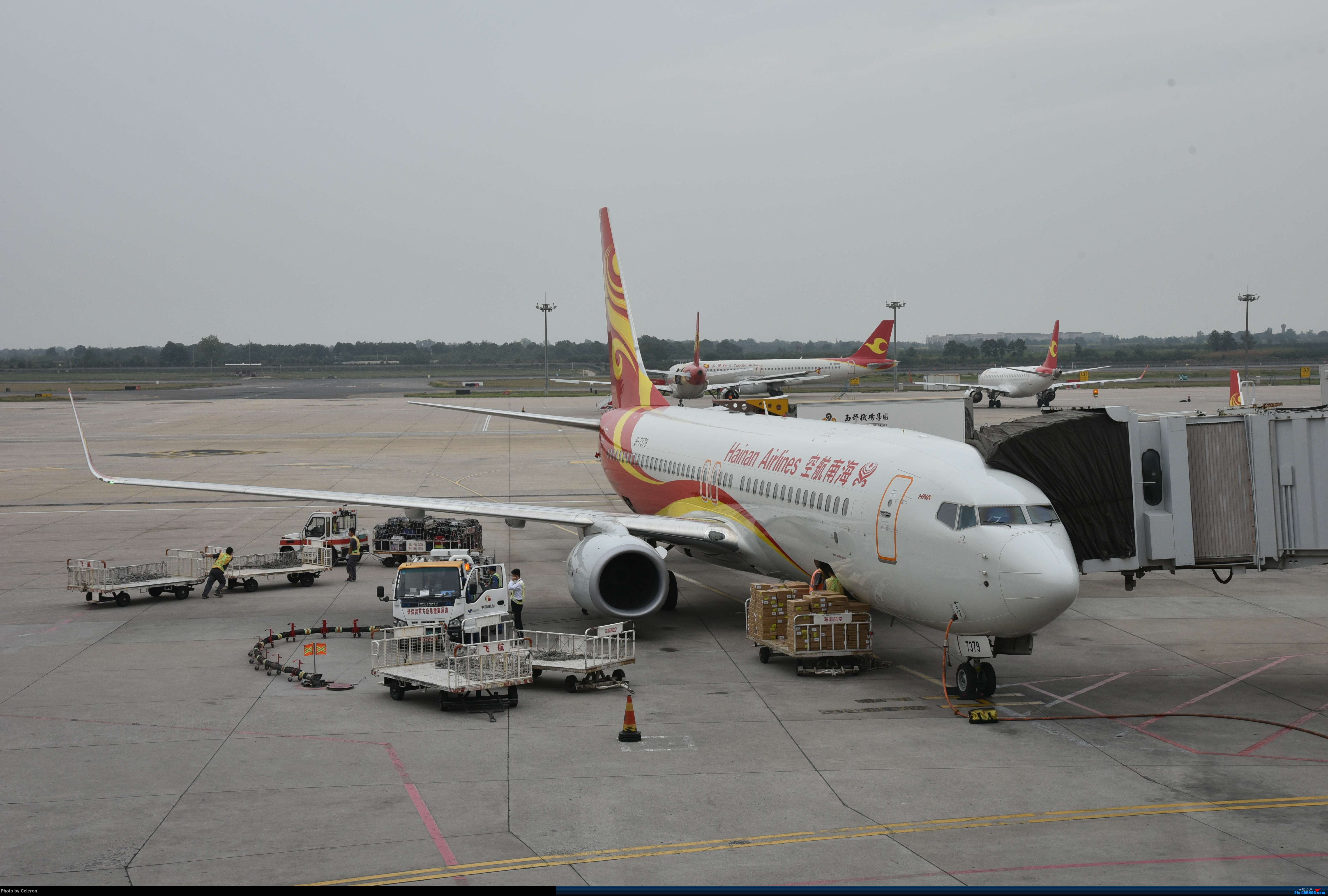 Re:[原创]中秋节上海之行返程PVG-XIY BOEING 737-800 B-7379 中国西安咸阳国际机场