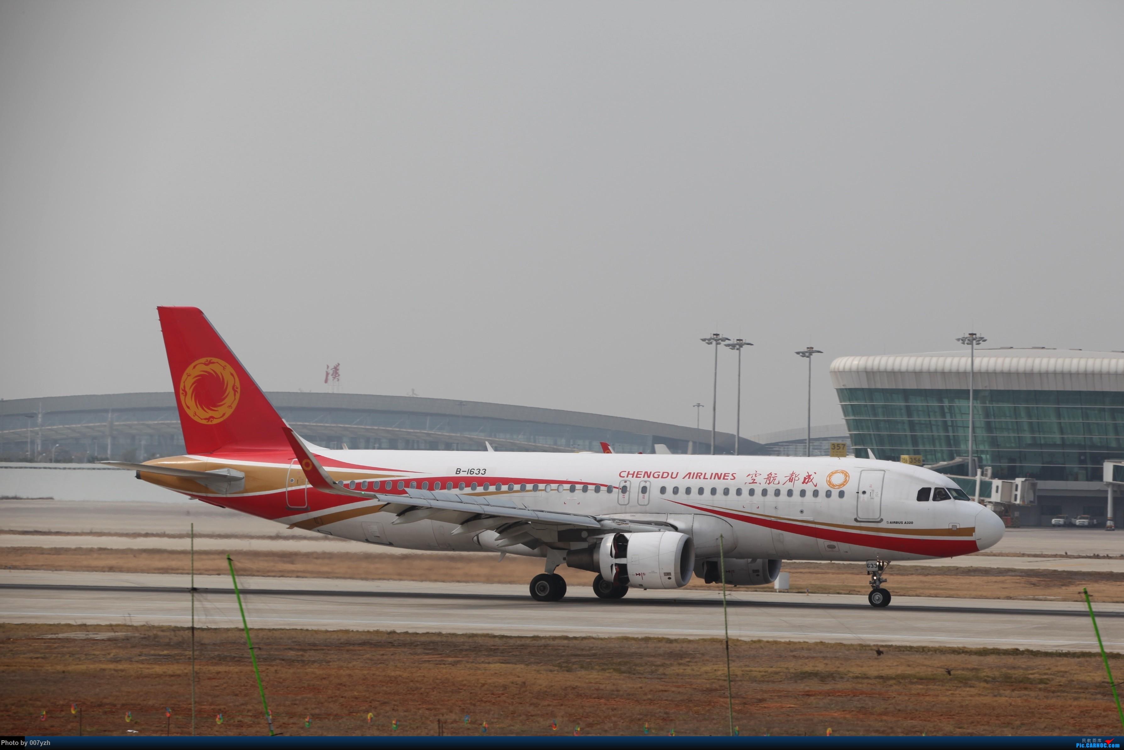 Re:[原创]WUH小拍,终于找到了在WUH拍机的组织 AIRBUS A320-200 B-1633 中国武汉天河国际机场