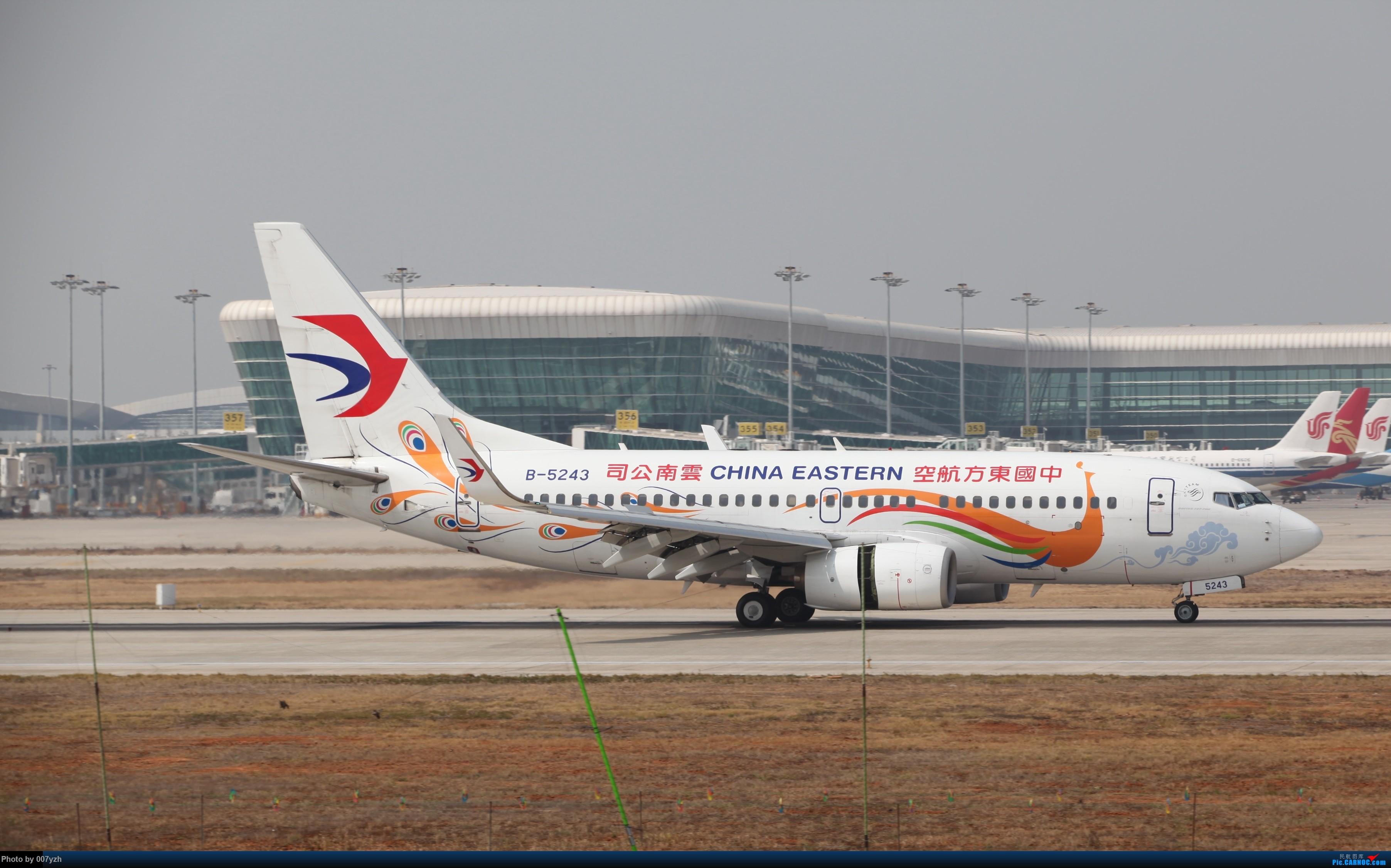 Re:[原创]WUH小拍,终于找到了在WUH拍机的组织 BOEING 737-700 B-5243 中国武汉天河国际机场