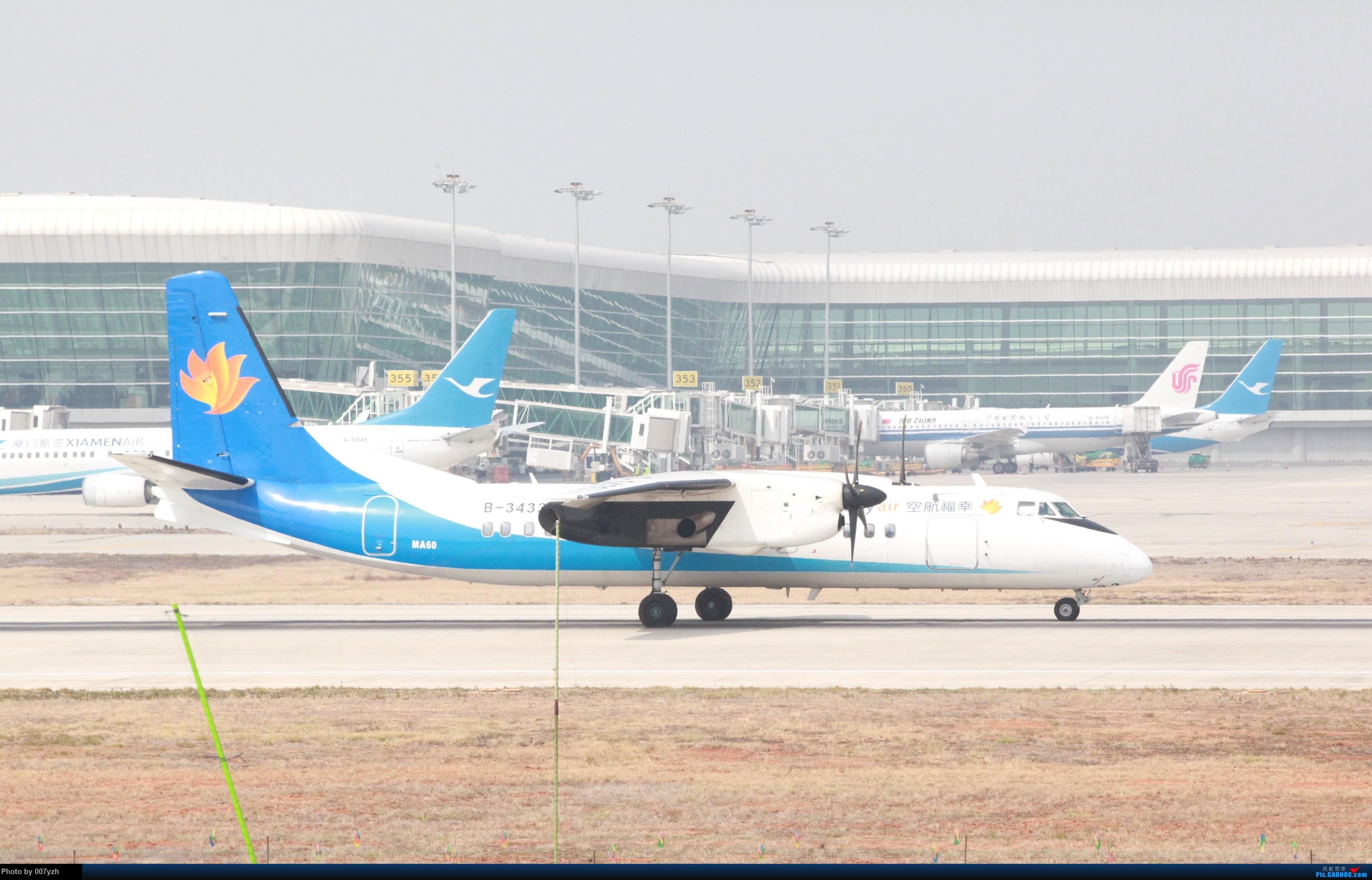 Re:[原创]WUH小拍,终于找到了在WUH拍机的组织 XIAN AIRCRAFT MA 60 B-3433 中国武汉天河国际机场