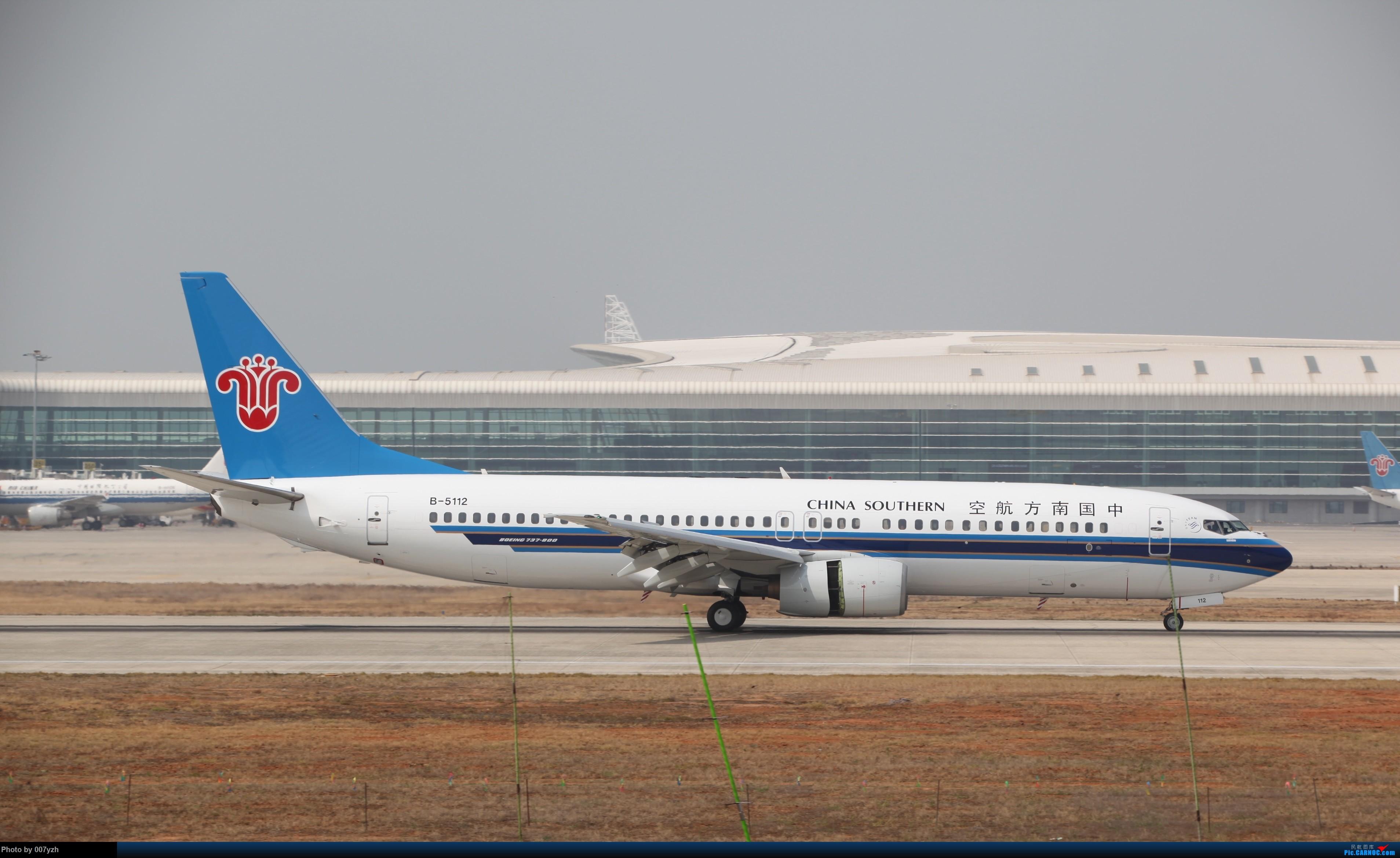 Re:[原创]WUH小拍,终于找到了在WUH拍机的组织 BOEING 737-800 B-5491 中国武汉天河国际机场