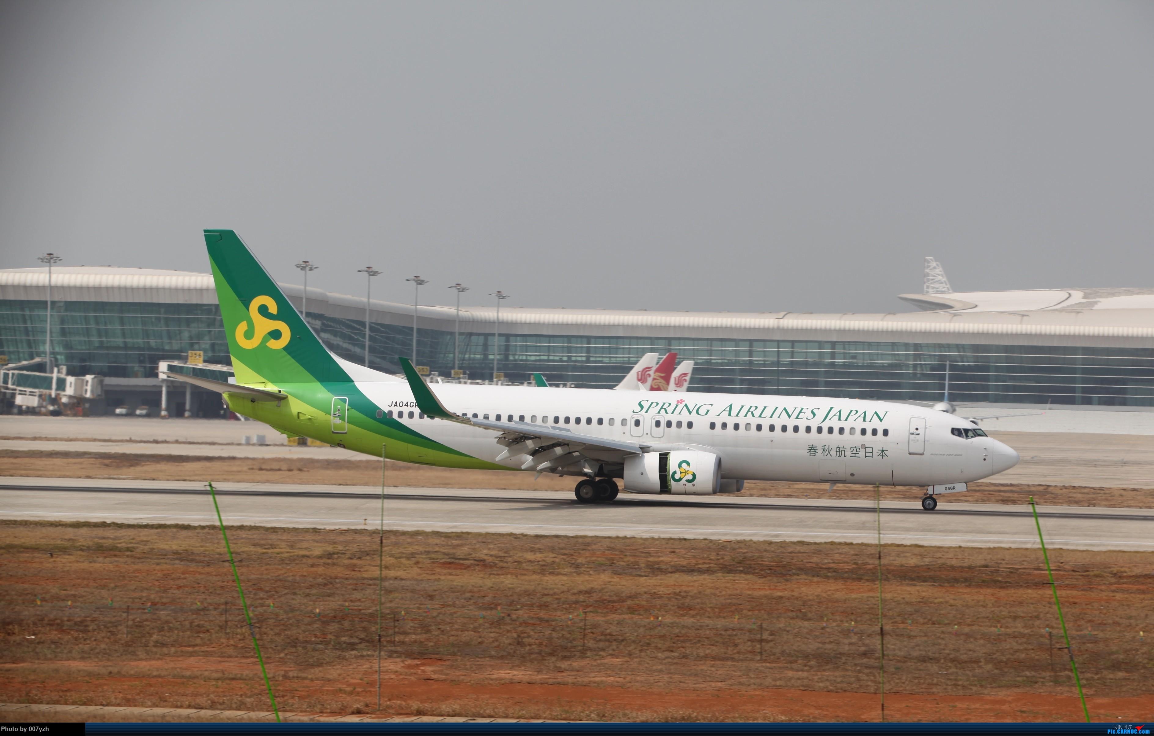 Re:[原创]WUH小拍,终于找到了在WUH拍机的组织 737-800  中国武汉天河国际机场