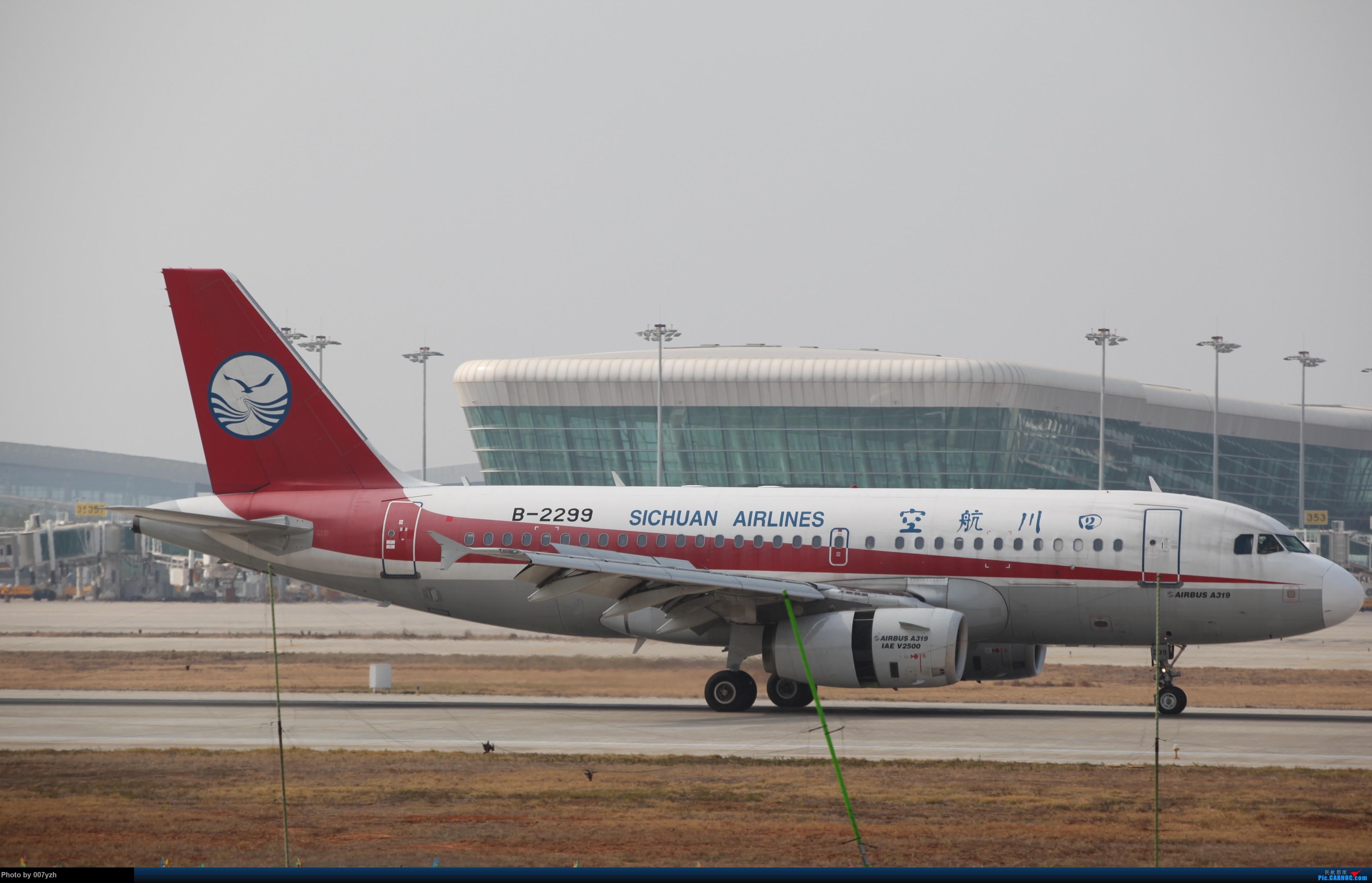 Re:[原创]WUH小拍,终于找到了在WUH拍机的组织 AIRBUS A319-100 B-2299 中国武汉天河国际机场