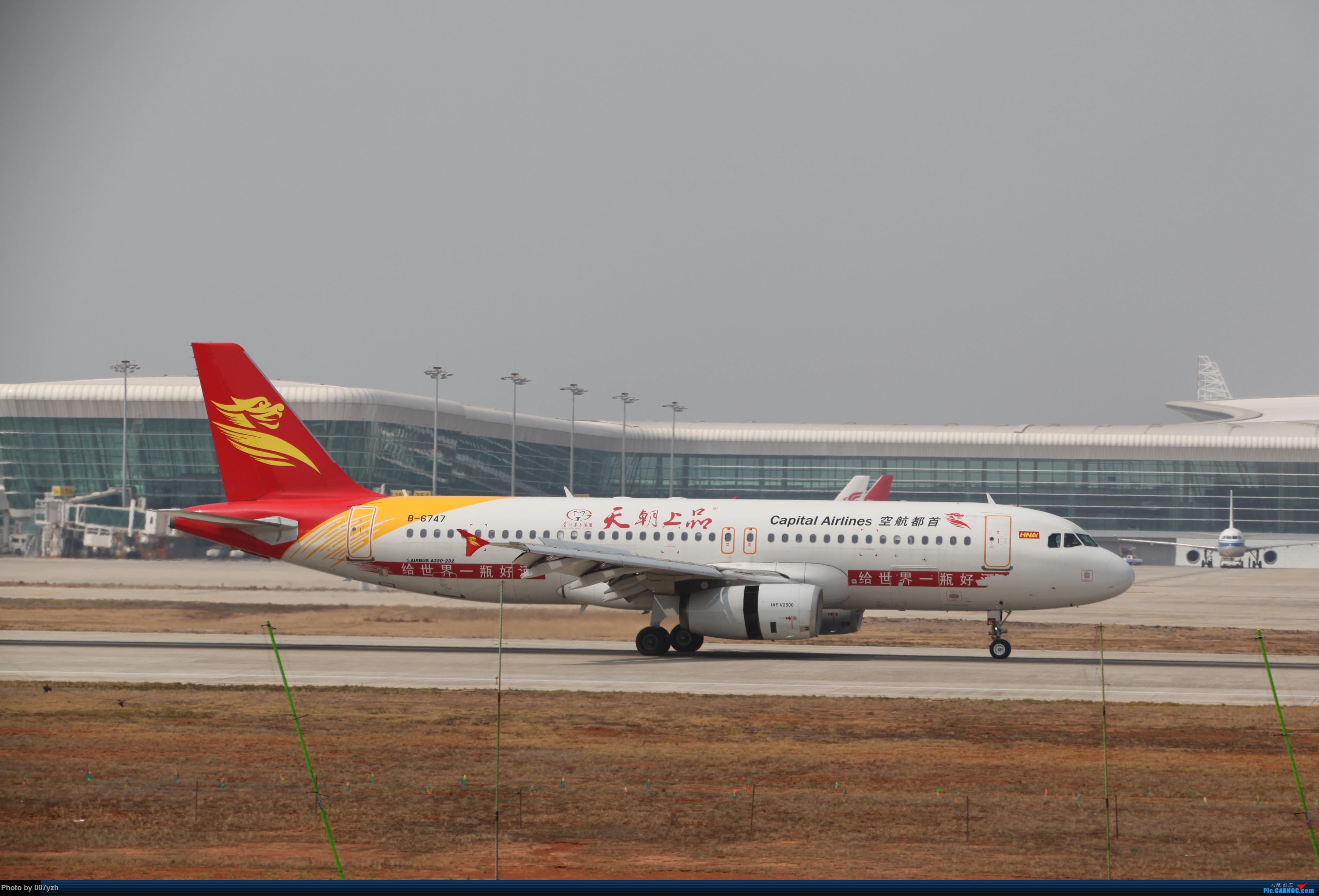 Re:[原创]WUH小拍,终于找到了在WUH拍机的组织 AIRBUS A320-200 B-6747 中国武汉天河国际机场