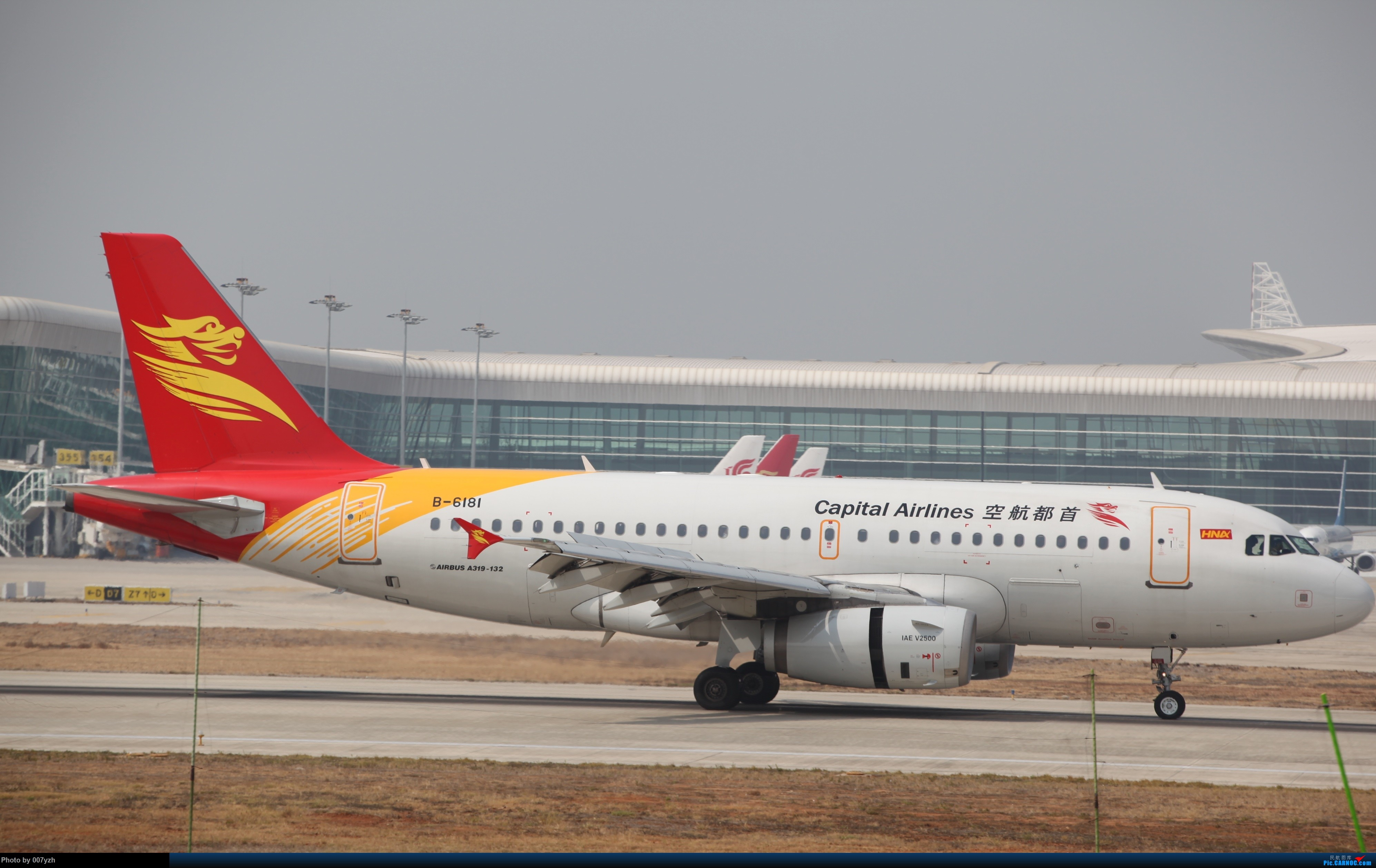 Re:[原创]WUH小拍,终于找到了在WUH拍机的组织 AIRBUS A319-100 B-6181 中国武汉天河国际机场