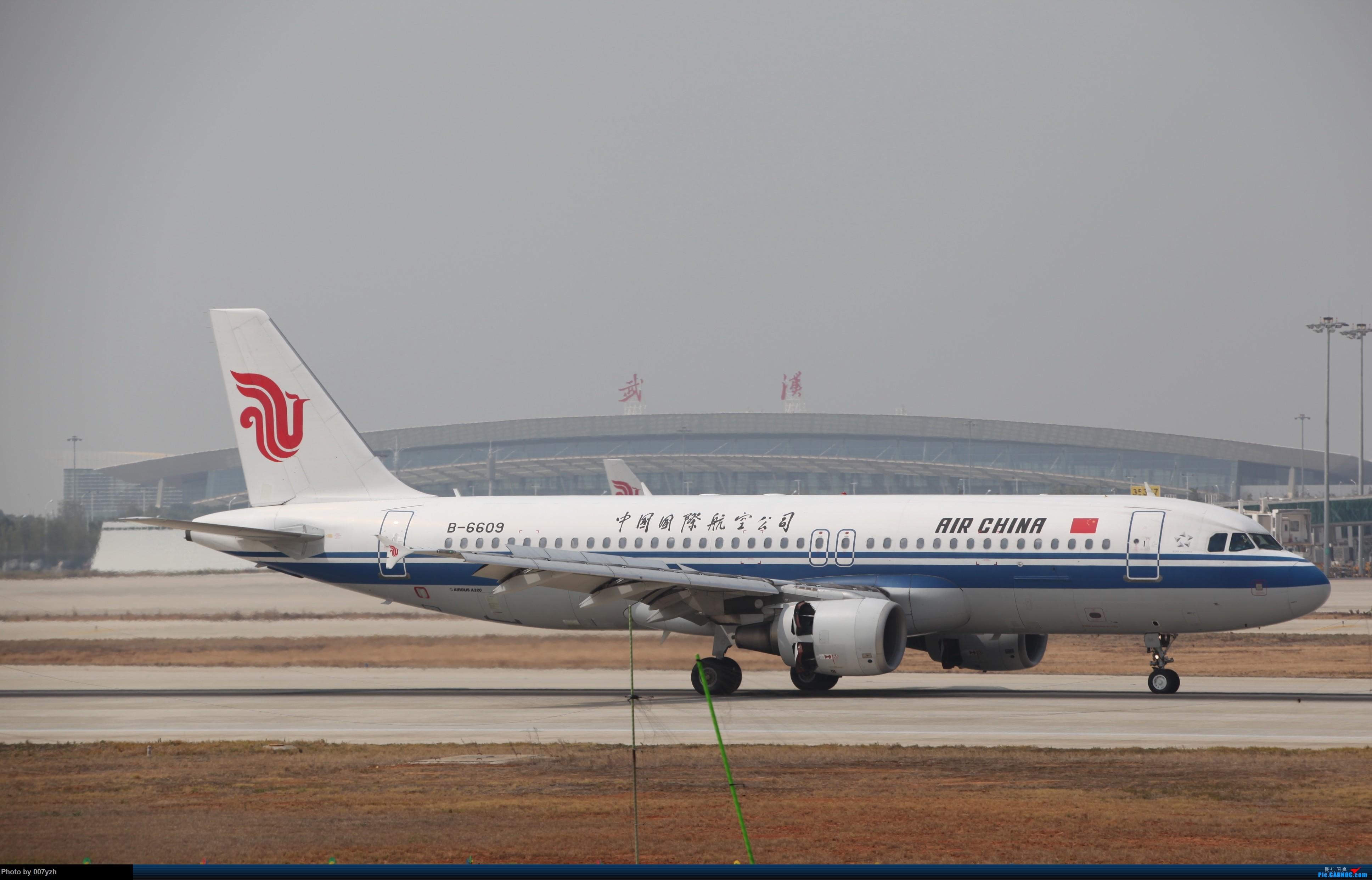 Re:[原创]WUH小拍,终于找到了在WUH拍机的组织 AIRBUS A320-200 B-6609 中国武汉天河国际机场