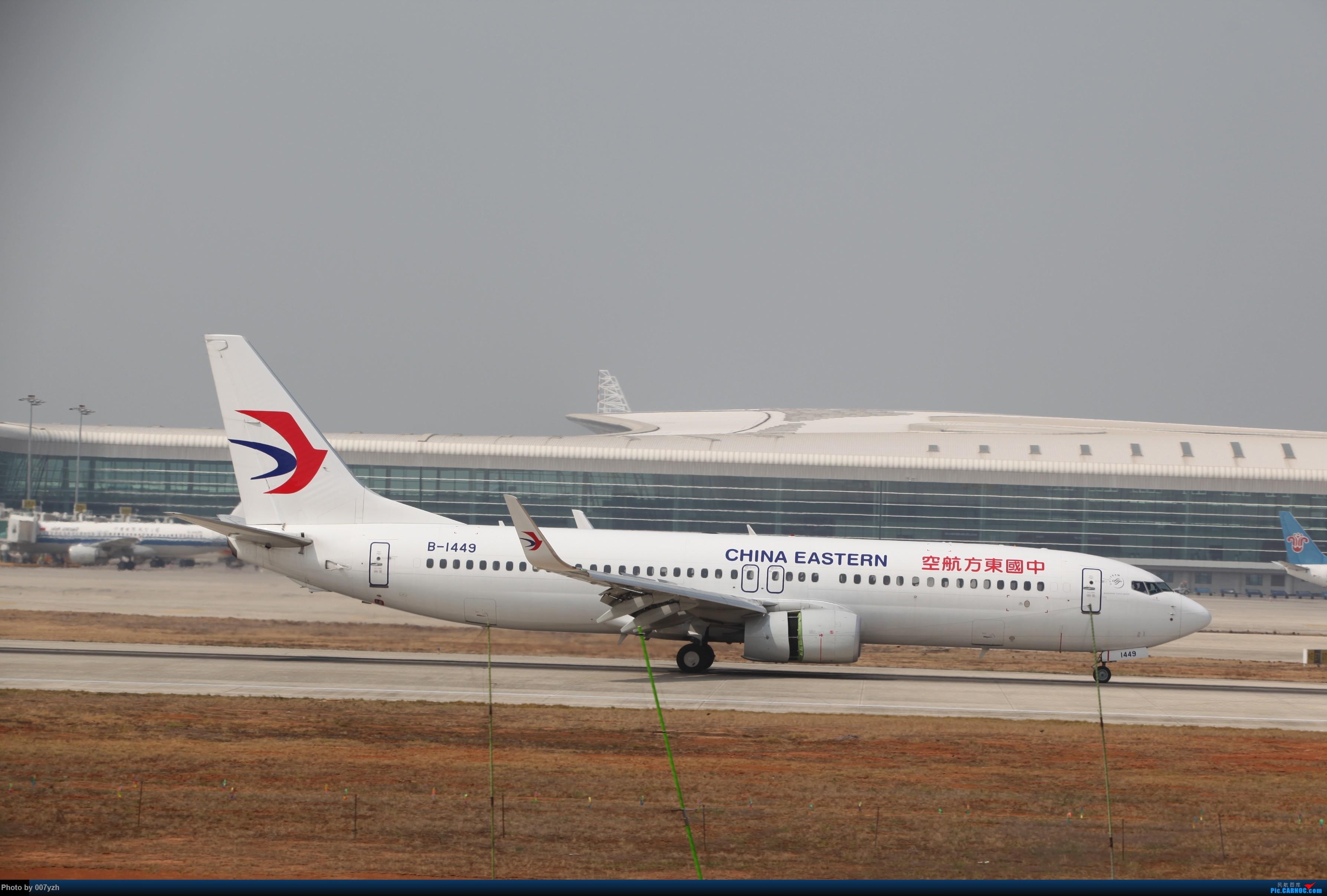 Re:[原创]WUH小拍,终于找到了在WUH拍机的组织 BOEING 737-800 B-1449 中国武汉天河国际机场