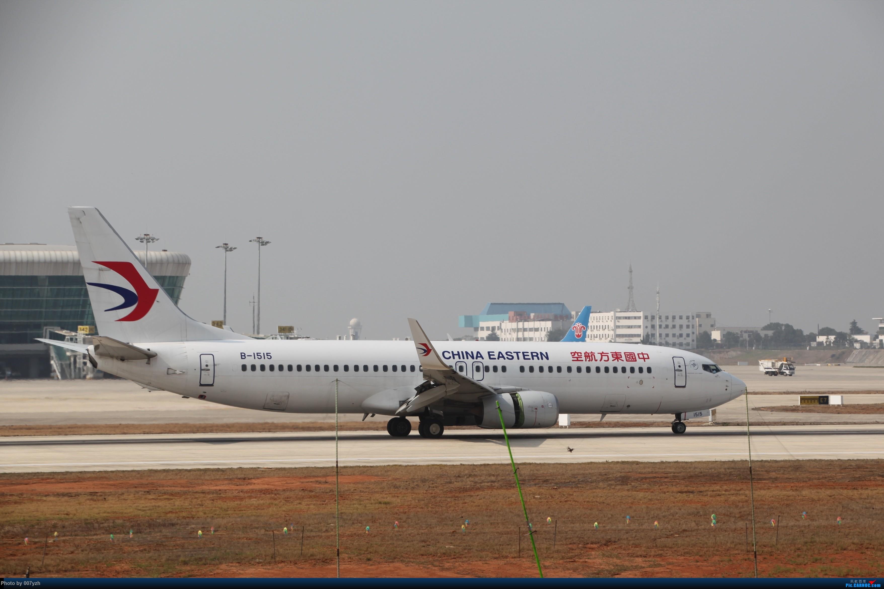 Re:[原创]WUH小拍,终于找到了在WUH拍机的组织 BOEING 737-800 B-1515 中国武汉天河国际机场