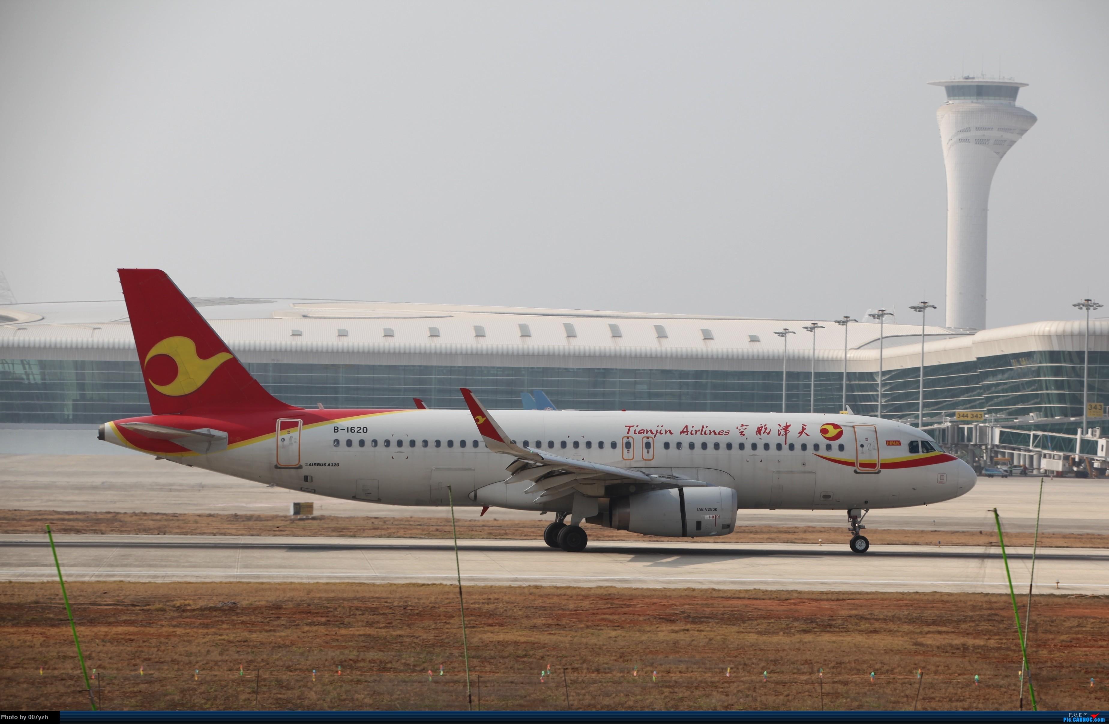 Re:[原创]WUH小拍,终于找到了在WUH拍机的组织 AIRBUS A320-200 B-1620 中国武汉天河国际机场