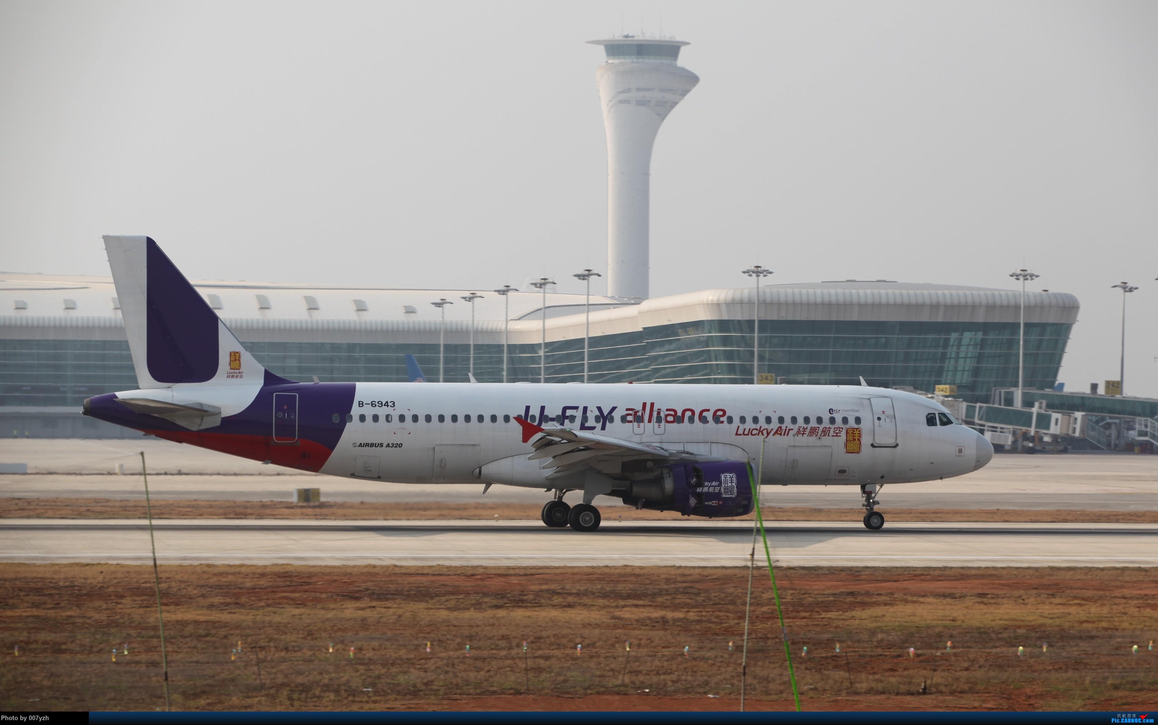 Re:[原创]WUH小拍,终于找到了在WUH拍机的组织 AIRBUS A320-200 B-6943 中国武汉天河国际机场