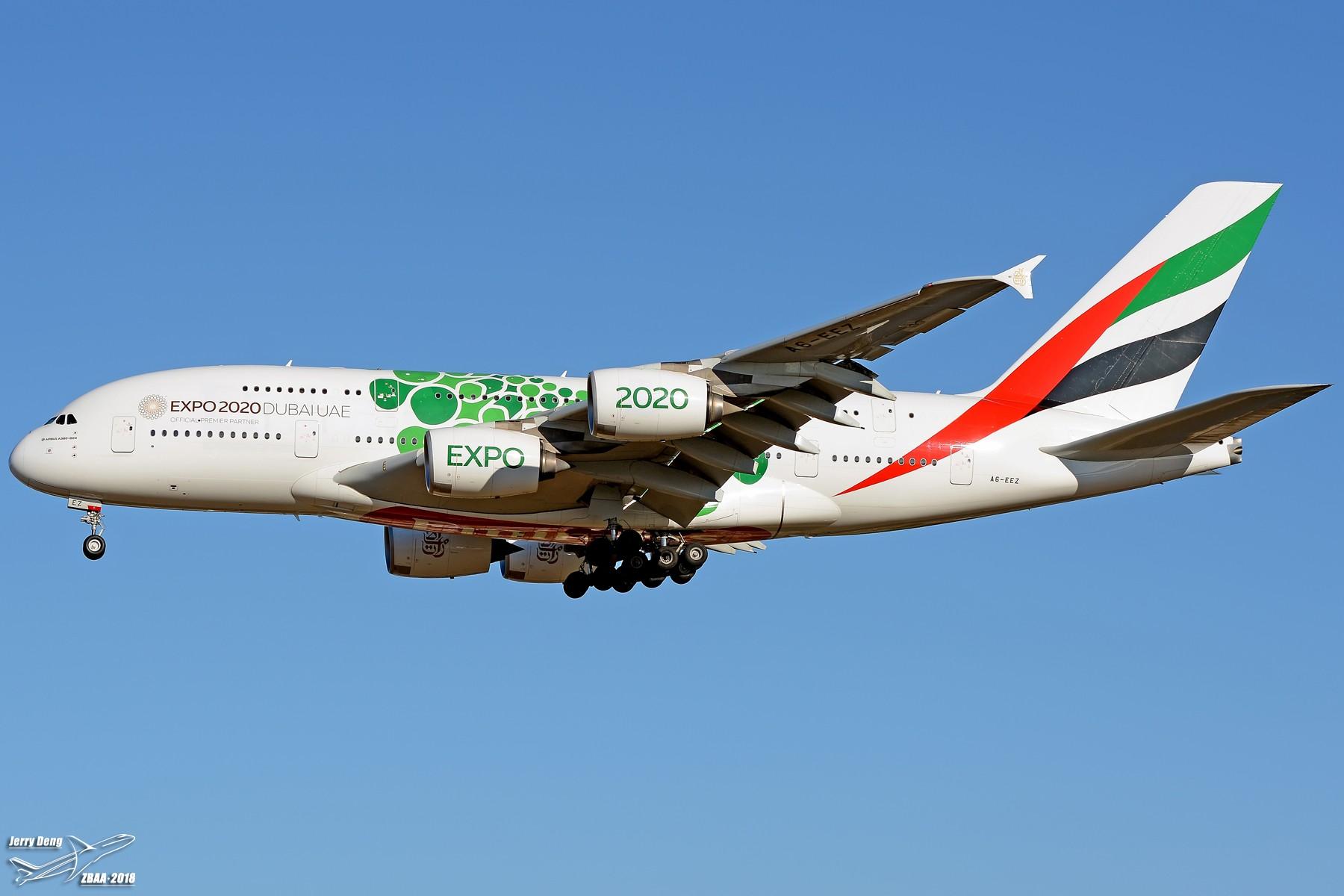[原创]【多图党】PEK落地一组【1】 AIRBUS A380-800 A6-EEZ 中国北京首都国际机场