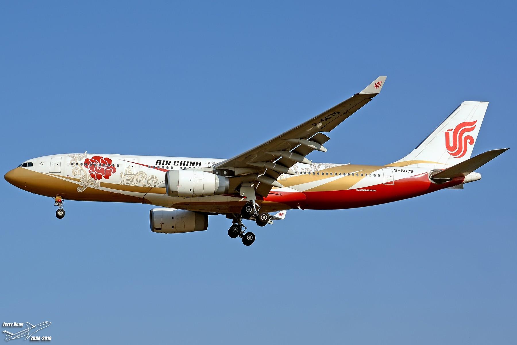 Re:[原创]【多图党】出差赶上天气不错ZBAA随拍 AIRBUS A330-200 B-6075 中国北京首都国际机场
