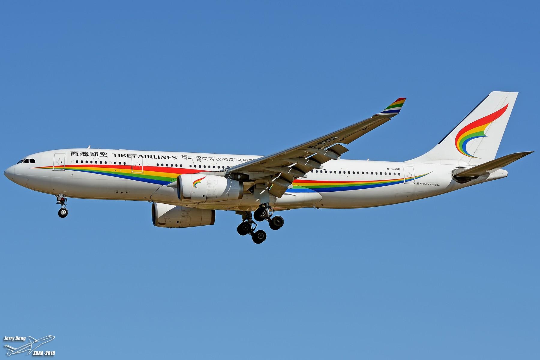 Re:[原创]【多图党】出差赶上天气不错ZBAA随拍 AIRBUS A330-200 B-8950 中国北京首都国际机场
