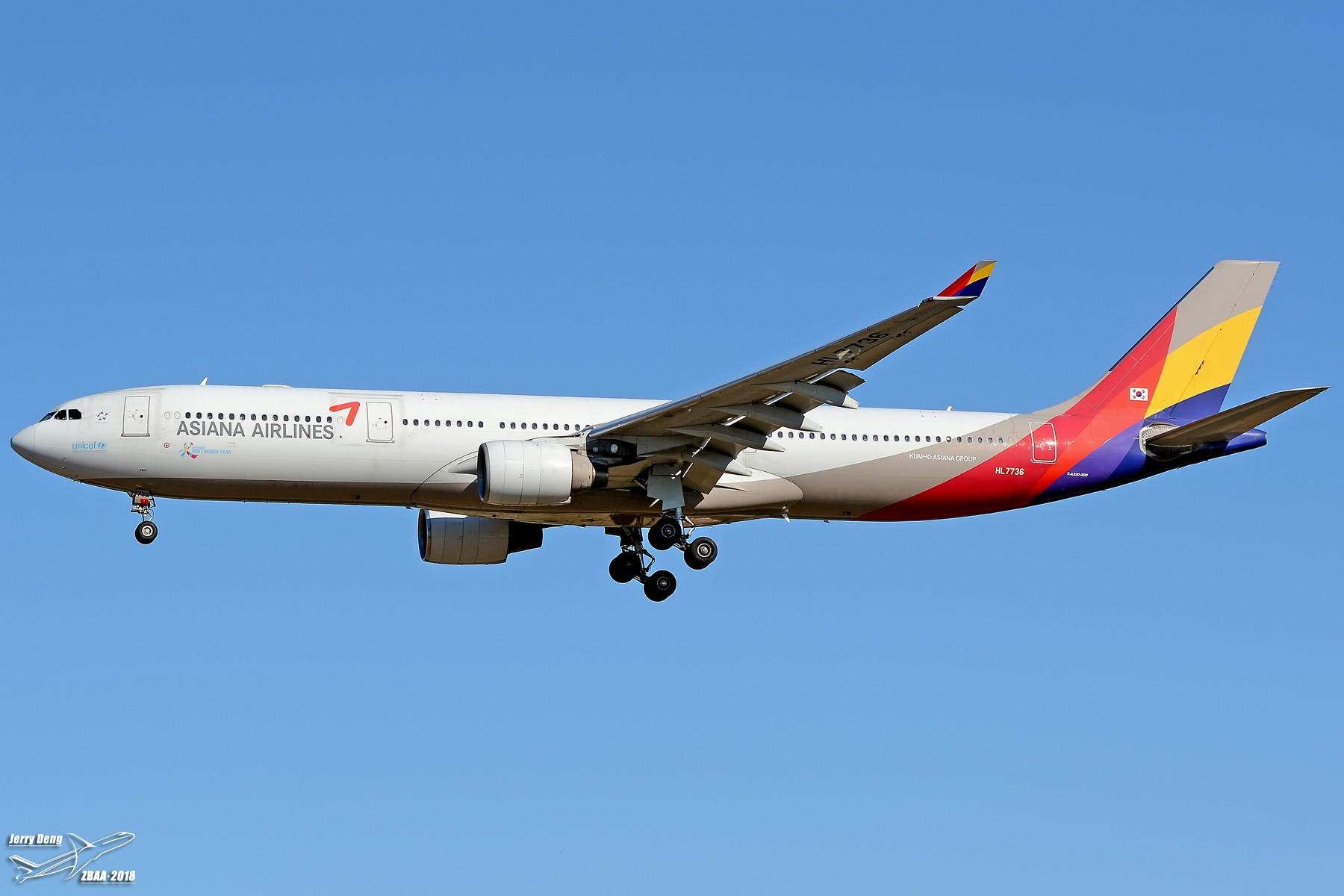 Re:[原创]【多图党】出差赶上天气不错ZBAA随拍 AIRBUS A330-300 HL7736 中国北京首都国际机场