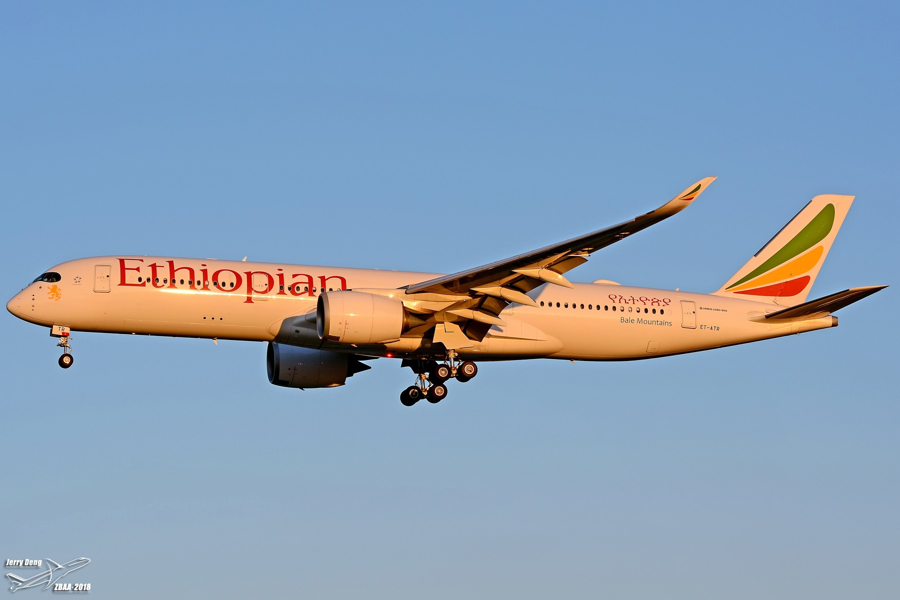 Re:[原创]【多图党】出差赶上天气不错ZBAA随拍 AIRBUS A350-900 ET-ATR 中国北京首都国际机场