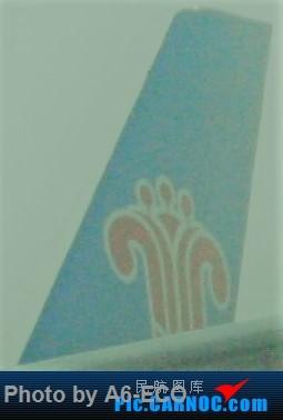 Re:[原创]【Siriの拍机】再次出现PEK AIRBUS A380 B-6139 中国北京首都国际机场