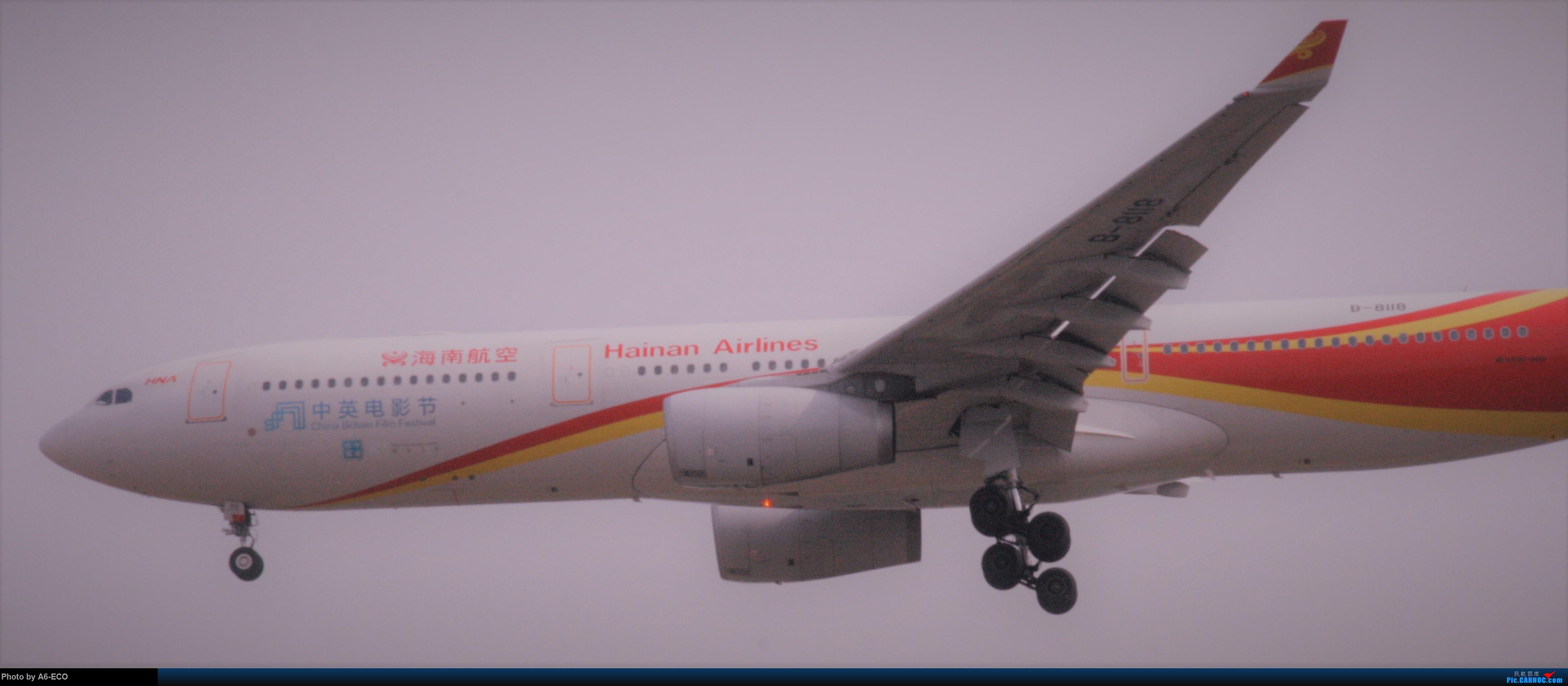 Re:[原创]【Siriの拍机】再次出现PEK AIRBUS A330-300 B-8118 中国北京首都国际机场