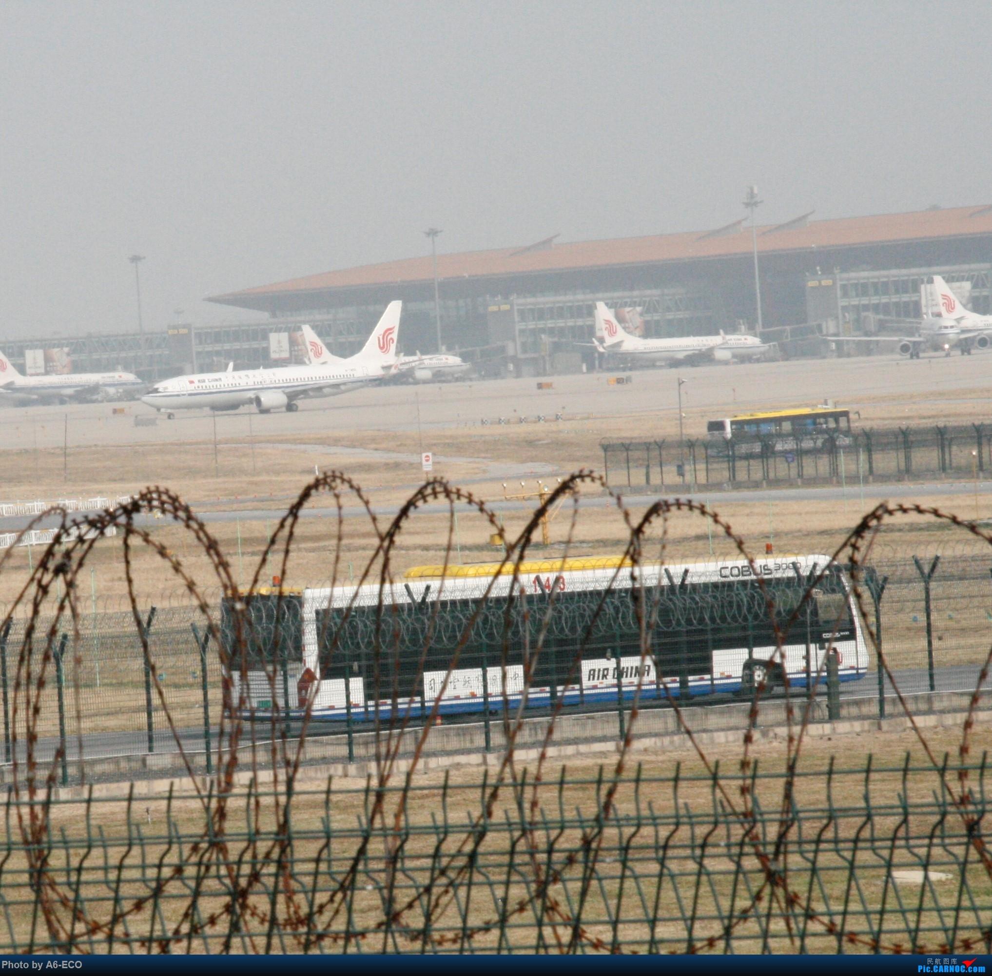 Re:[原创]【Siriの拍机】再次出现PEK    中国北京首都国际机场