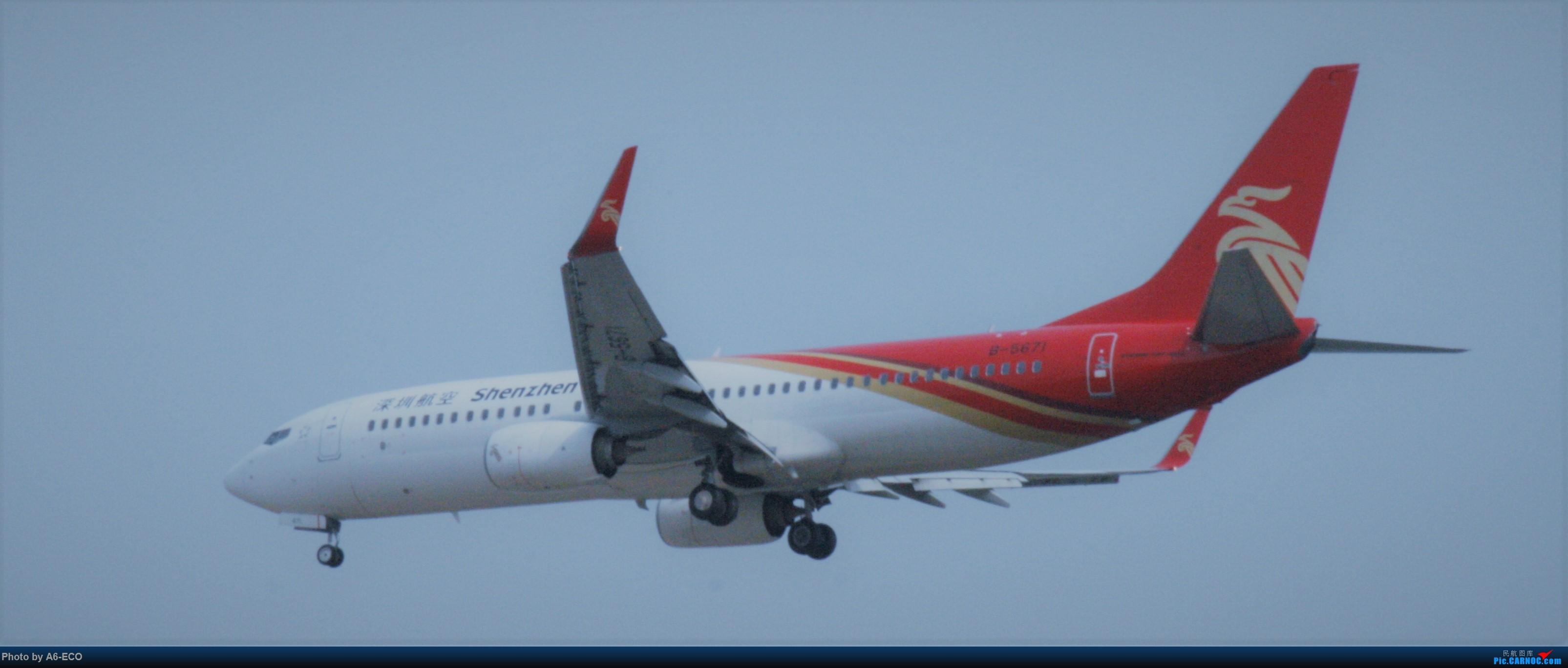 Re:[原创]【Siriの拍机】再次出现PEK BOEING 737-800 B-5671 中国北京首都国际机场