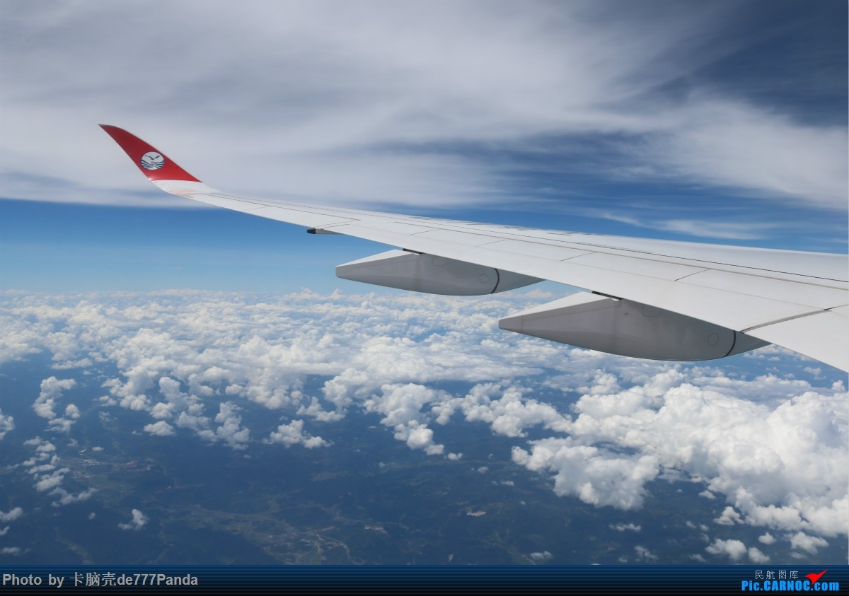 [原创]9月CTU拍机,川航熊猫机初体验 AIRBUS A350-900 B-301D