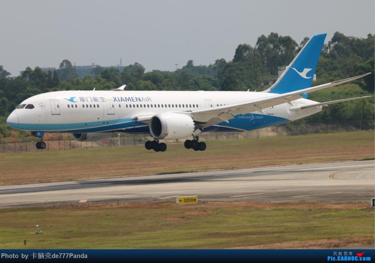 Re:[原创]9月CTU拍机,川航熊猫机初体验 BOEING 787-8 B-2761