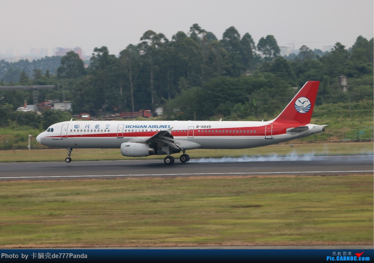 Re:[原创]9月CTU拍机,川航熊猫机初体验 AIRBUS A321-200 B-6845