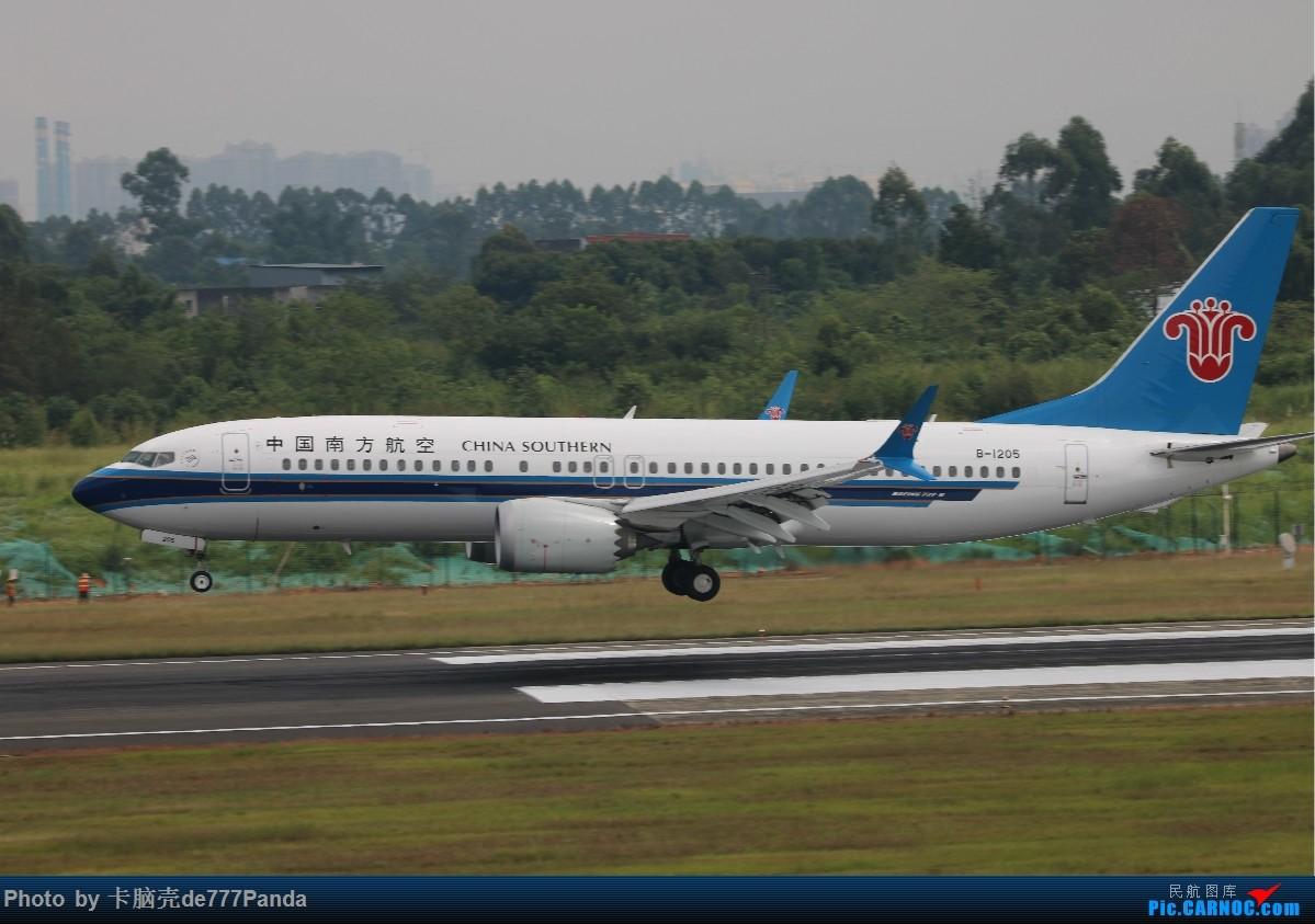 Re:[原创]9月CTU拍机,川航熊猫机初体验 BOEING 737MAX-8 B-1205