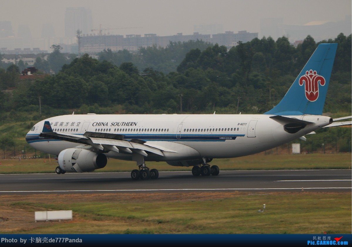 Re:[原创]9月CTU拍机,川航熊猫机初体验 AIRBUS A330-200 B-6077