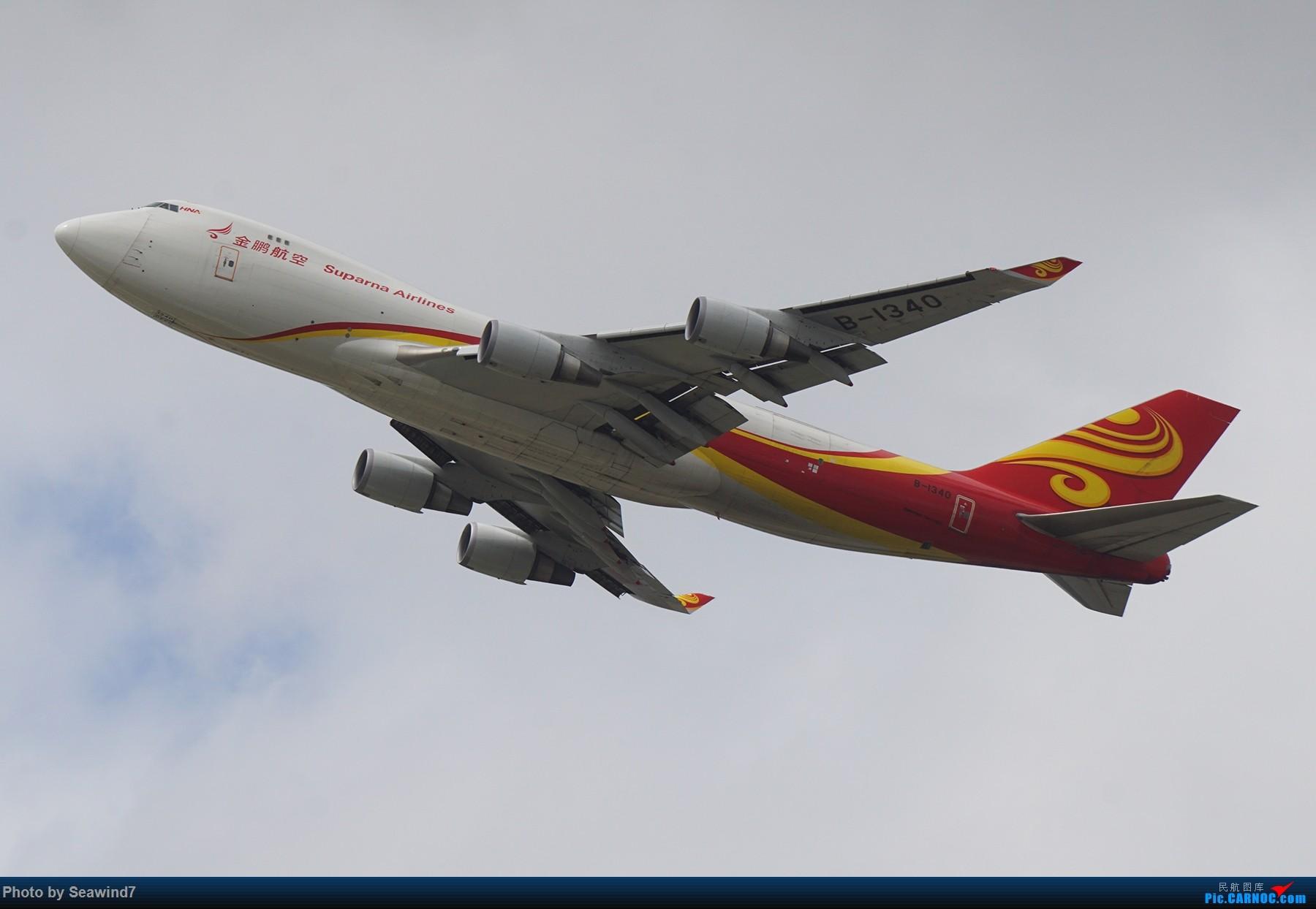 Re:[原创]浦东拍机记 BOEING 747-400 B-1340 中国上海浦东国际机场