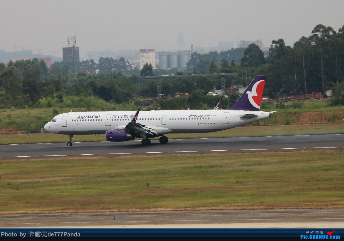 Re:[原创]9月CTU拍机,川航熊猫机初体验 AIRBUS A321-200 B-MCE