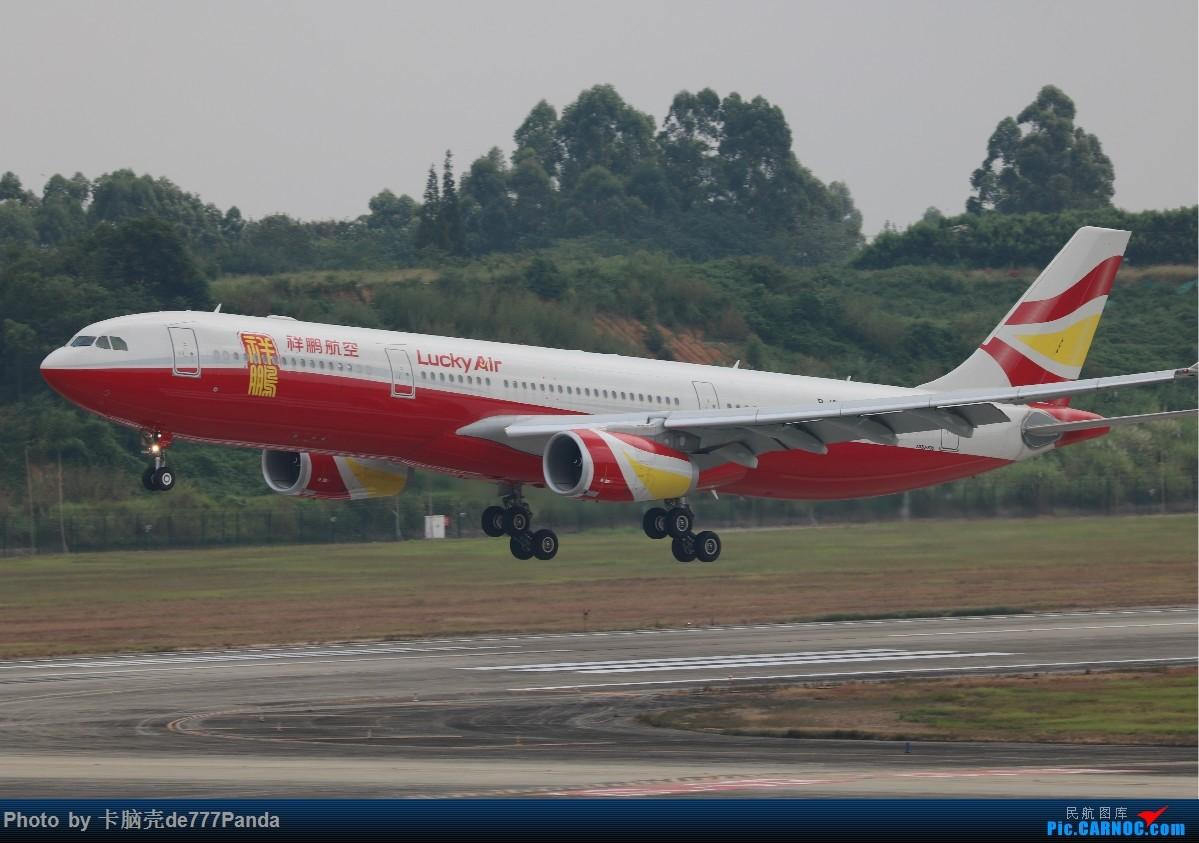 Re:[原创]9月CTU拍机,川航熊猫机初体验 AIRBUS A330-300 B-1004