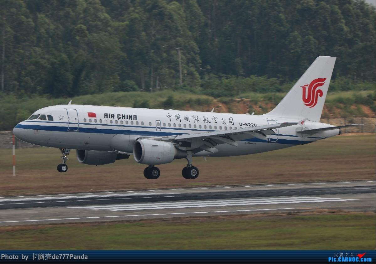 Re:[原创]9月CTU拍机,川航熊猫机初体验 AIRBUS A319-100 B-6228