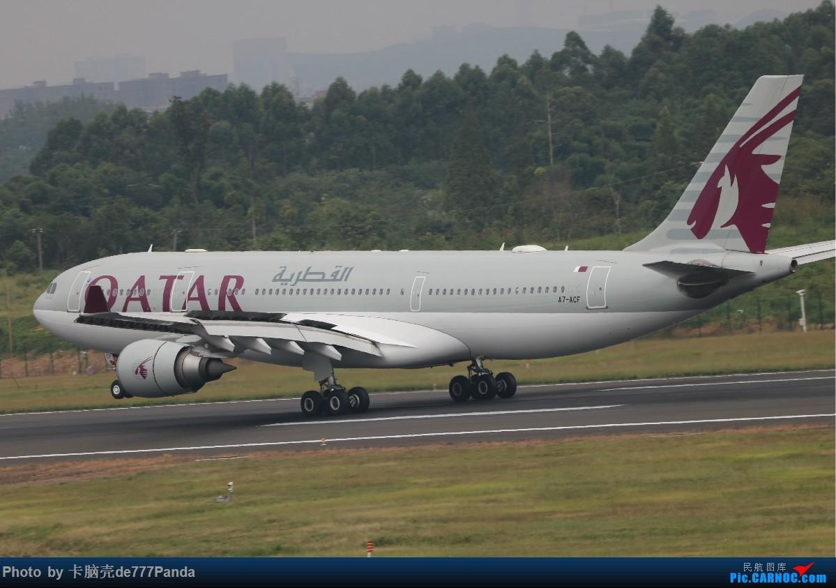Re:[原创]9月CTU拍机,川航熊猫机初体验 AIRBUS A330-200