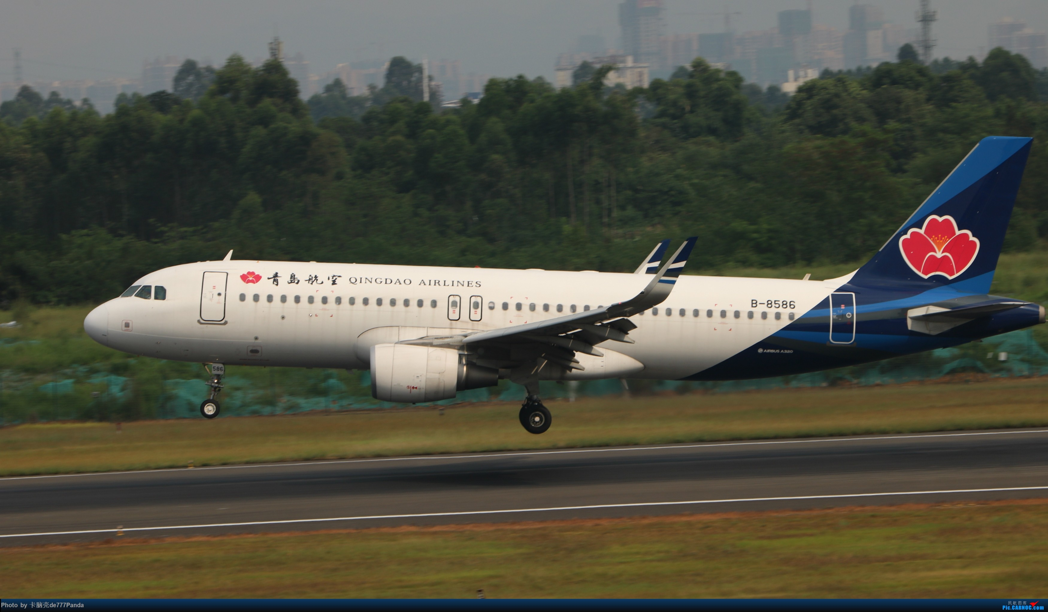 Re:[原创]9月CTU拍机,川航熊猫机初体验 AIRBUS A320-200 B-8586