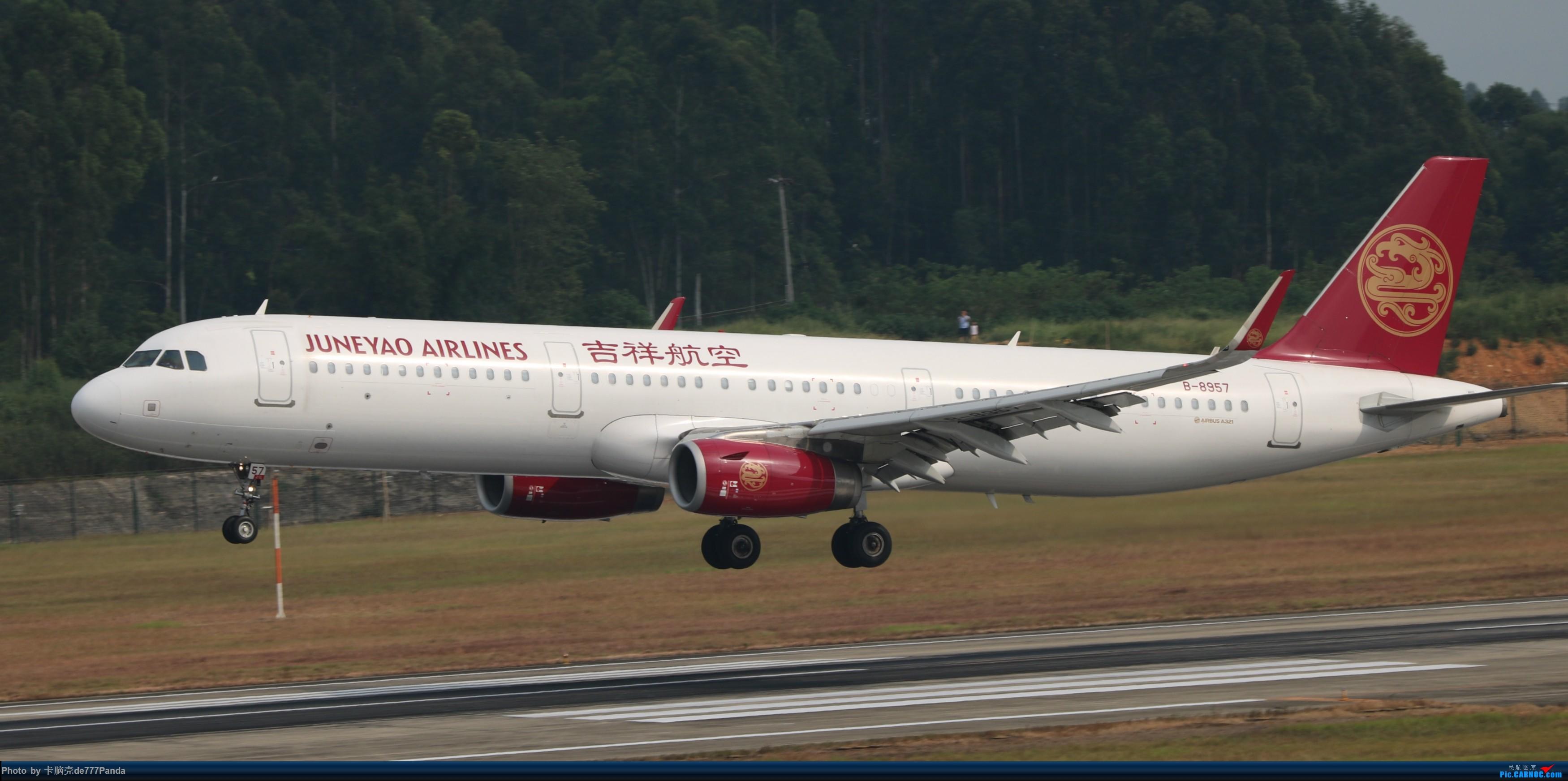 Re:[原创]9月CTU拍机,川航熊猫机初体验 AIRBUS A321-200 B-8957