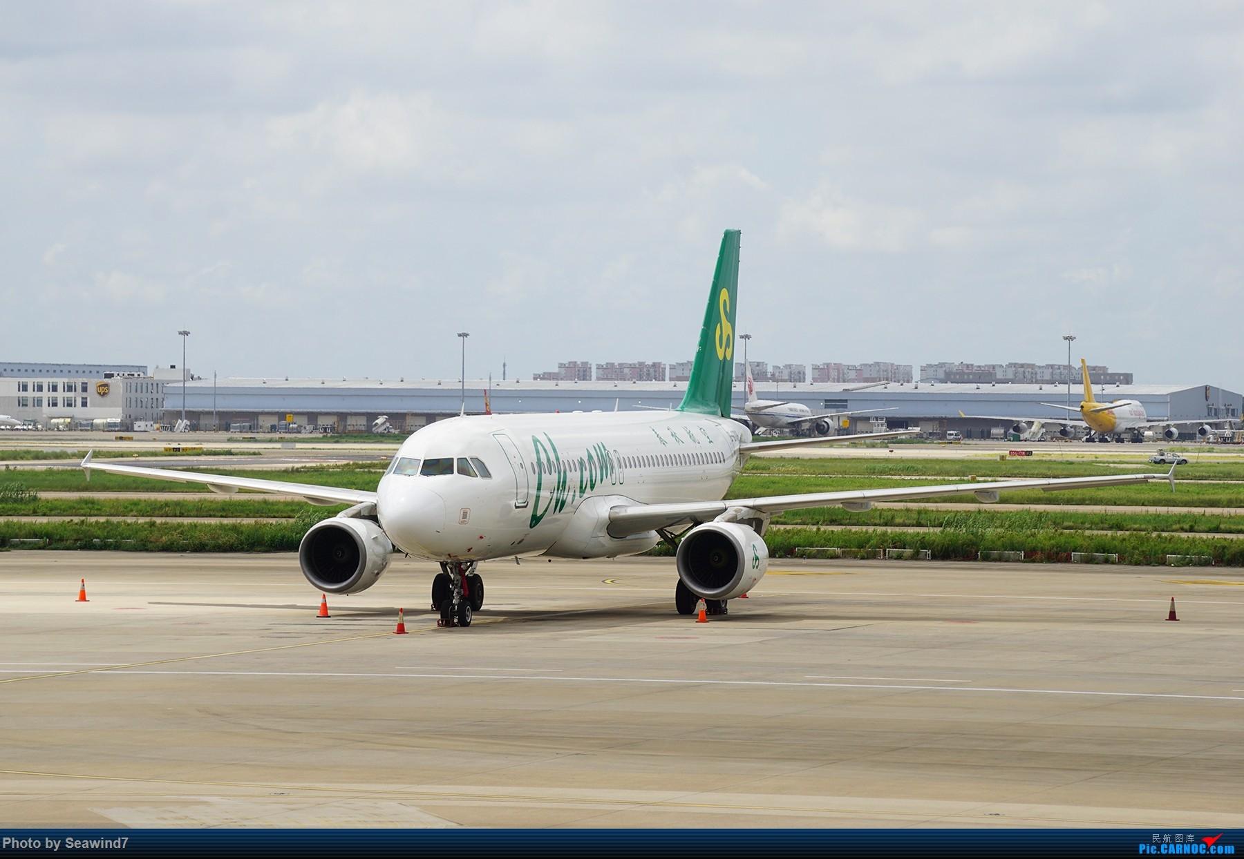 Re:[原创]浦东拍机记 AIRBUS A320-200 B-6706 中国上海浦东国际机场