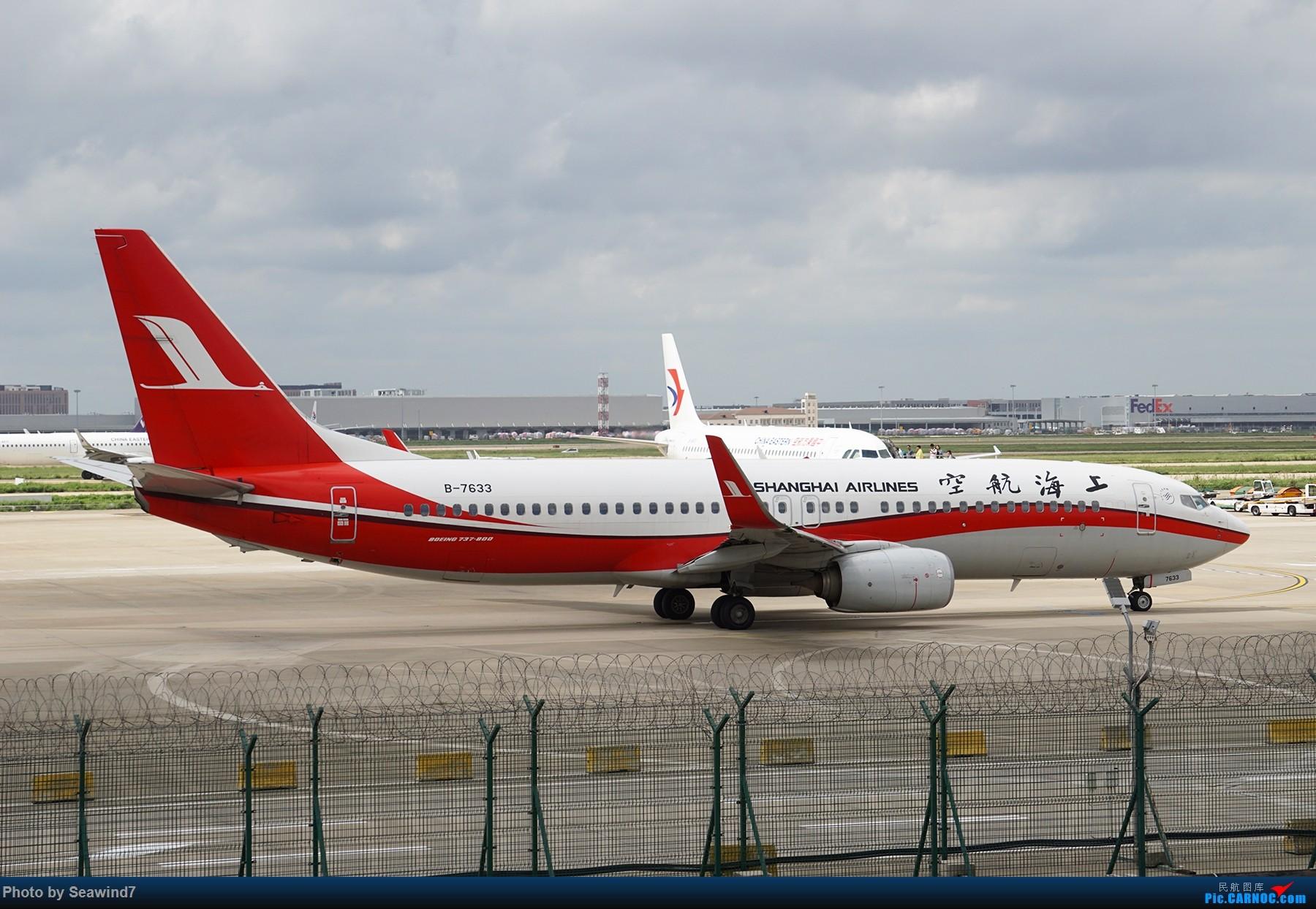 Re:[原创]浦东拍机记 BOEING 737-800 B-7633 中国上海浦东国际机场
